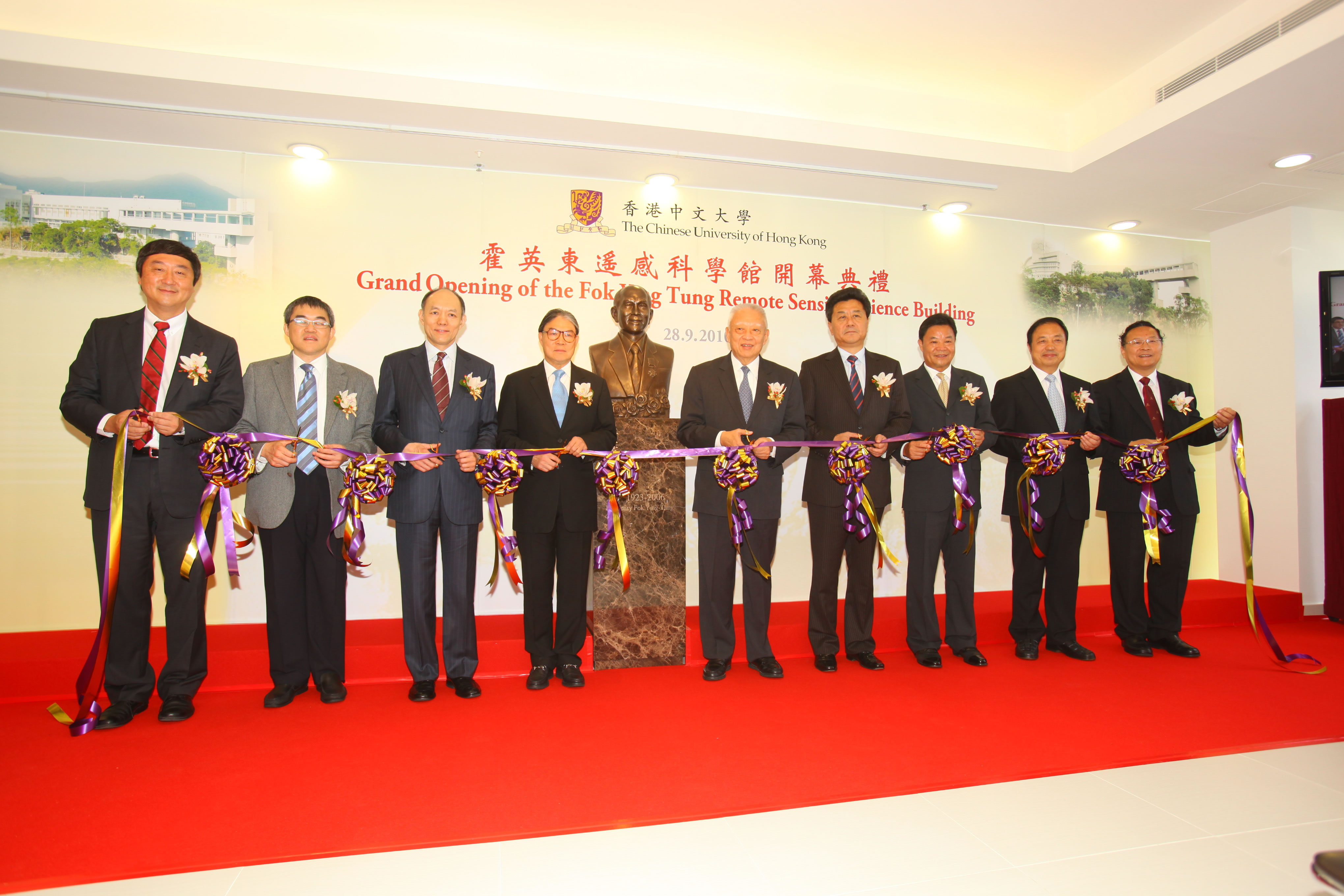 CUHK Fok Ying Tung Remote Sensing Science Building officially opens