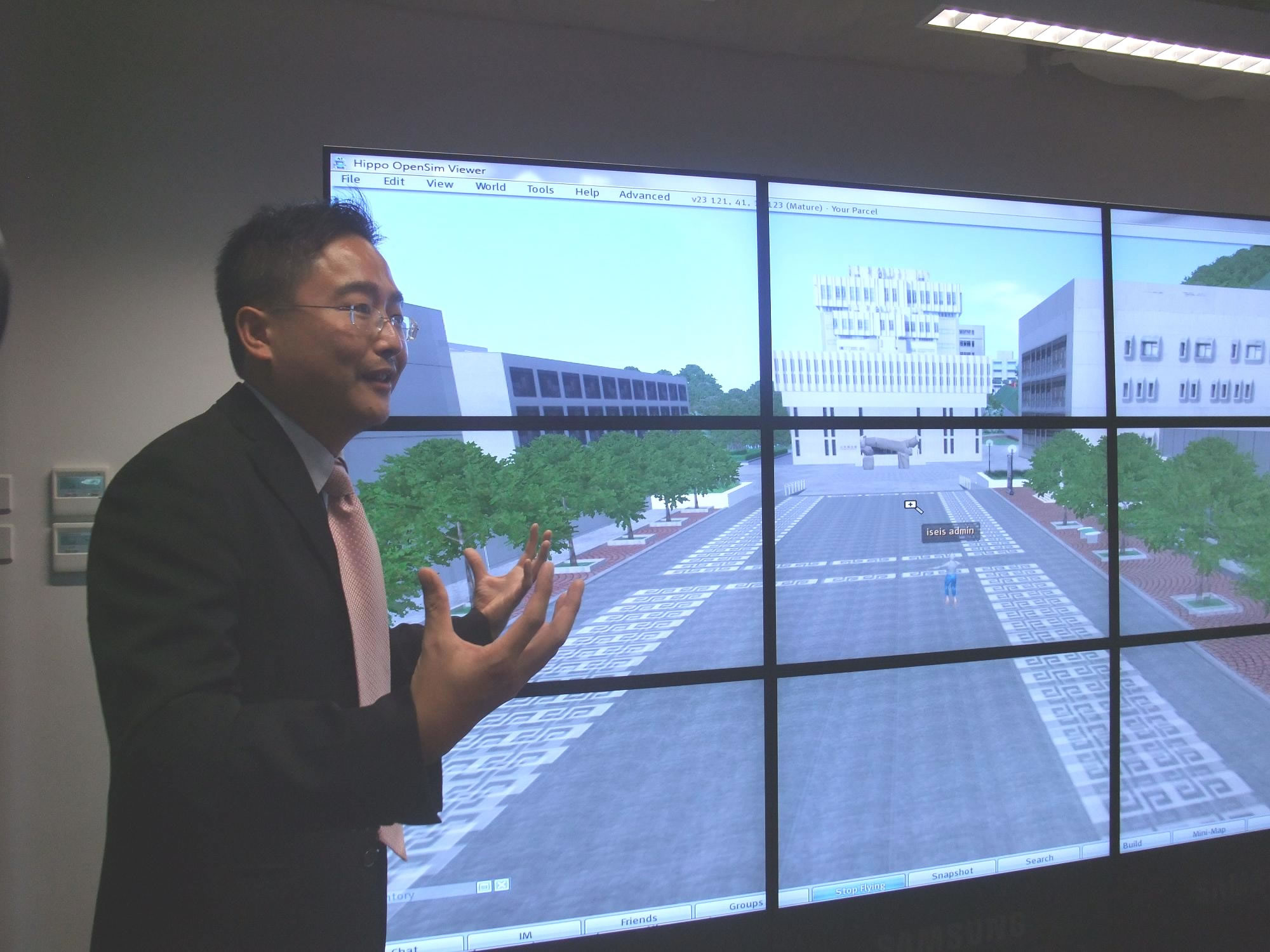 Dr Matthew Pang, Professional Consultant of ISEIS, introduces the innovative virtual campus project