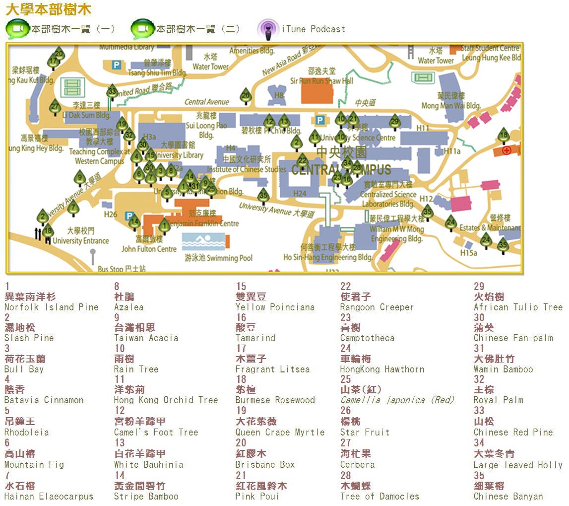 Campus Tree Map