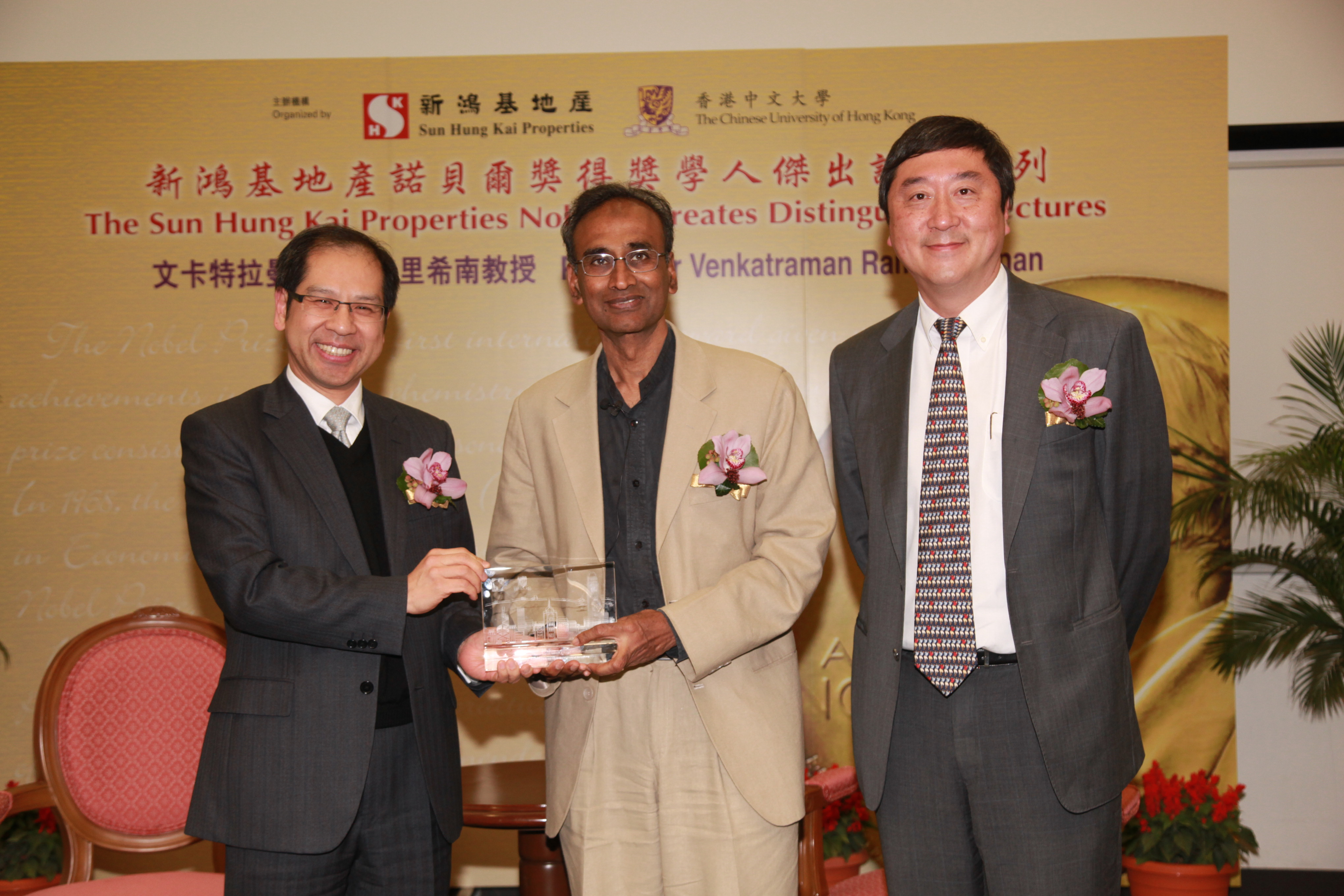 Mr. Patrick Chan, Executive Director and Chief Financial Officer, SHKP (left) and Prof. Joseph Sung, Vice-Chancellor, CUHK (right) present a souvenir to Professor Ramakrishnan