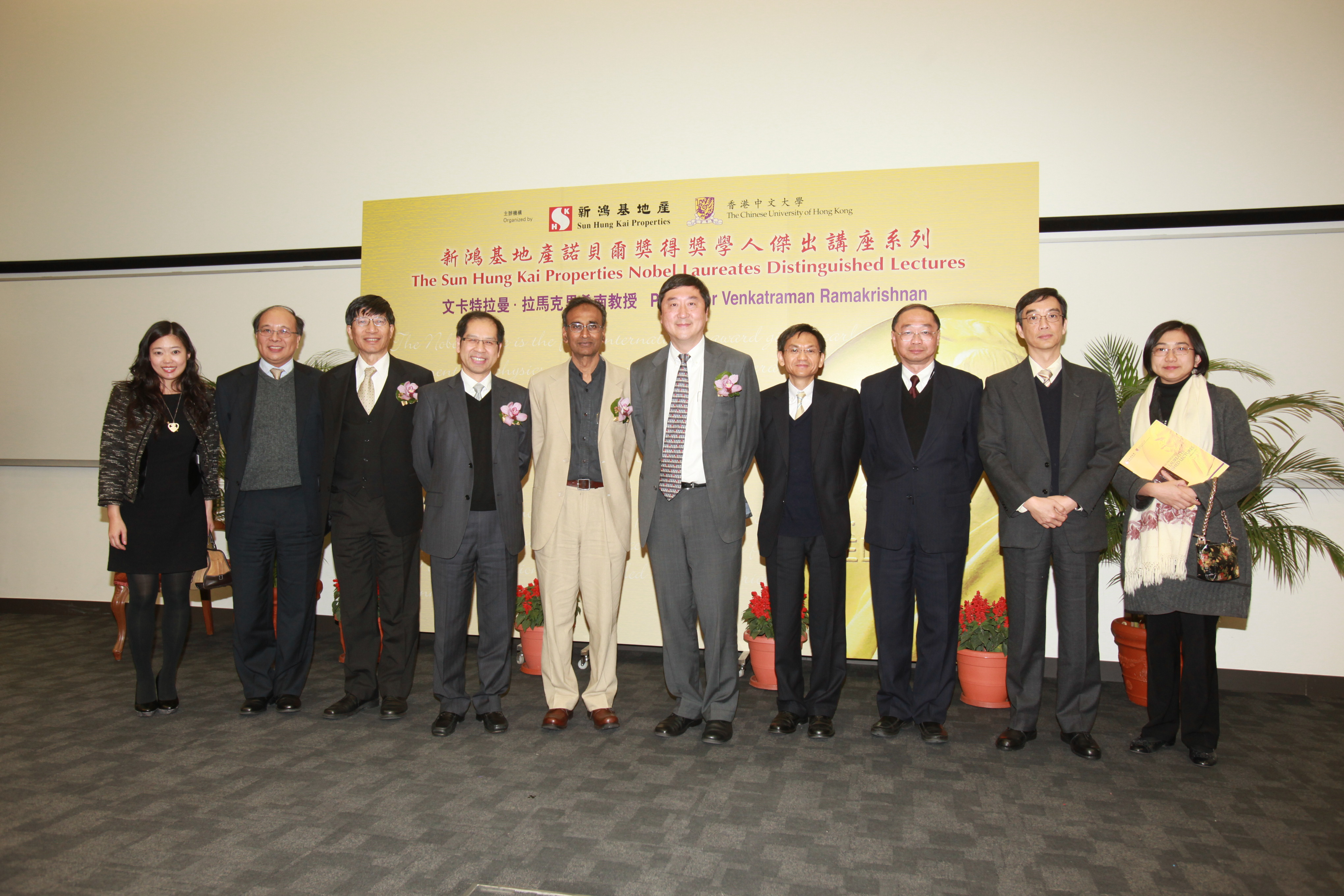 From left: Ms. Amy Tsui, Director of Communications and Public Relations, CUHK; Prof. Chu Ka Hou, Acting Director, School of Life Sciences, CUHK; Prof. Kenneth Young, Pro-Vice-Chancellor, CUHK; Mr. Patrick Chan, Executive Director and Chief Financial Officer, SHKP; Prof. Venkatraman Ramakrishnan, 2009 Nobel Laureate in Chemistry; Prof. Joseph Sung, Vice-Chancellor, CUHK; Mr. Mak Nak Keung, Corporate Planning and Investments Manager, SHKP; Prof. Henry Wong, Pro-Vice-Chancellor, CUHK; Prof. Shaw Pang Chui, Professor, School of Life Sciences, CUHK; and Ms. Janet Chow, Director of Institutional Advancement, CUHK