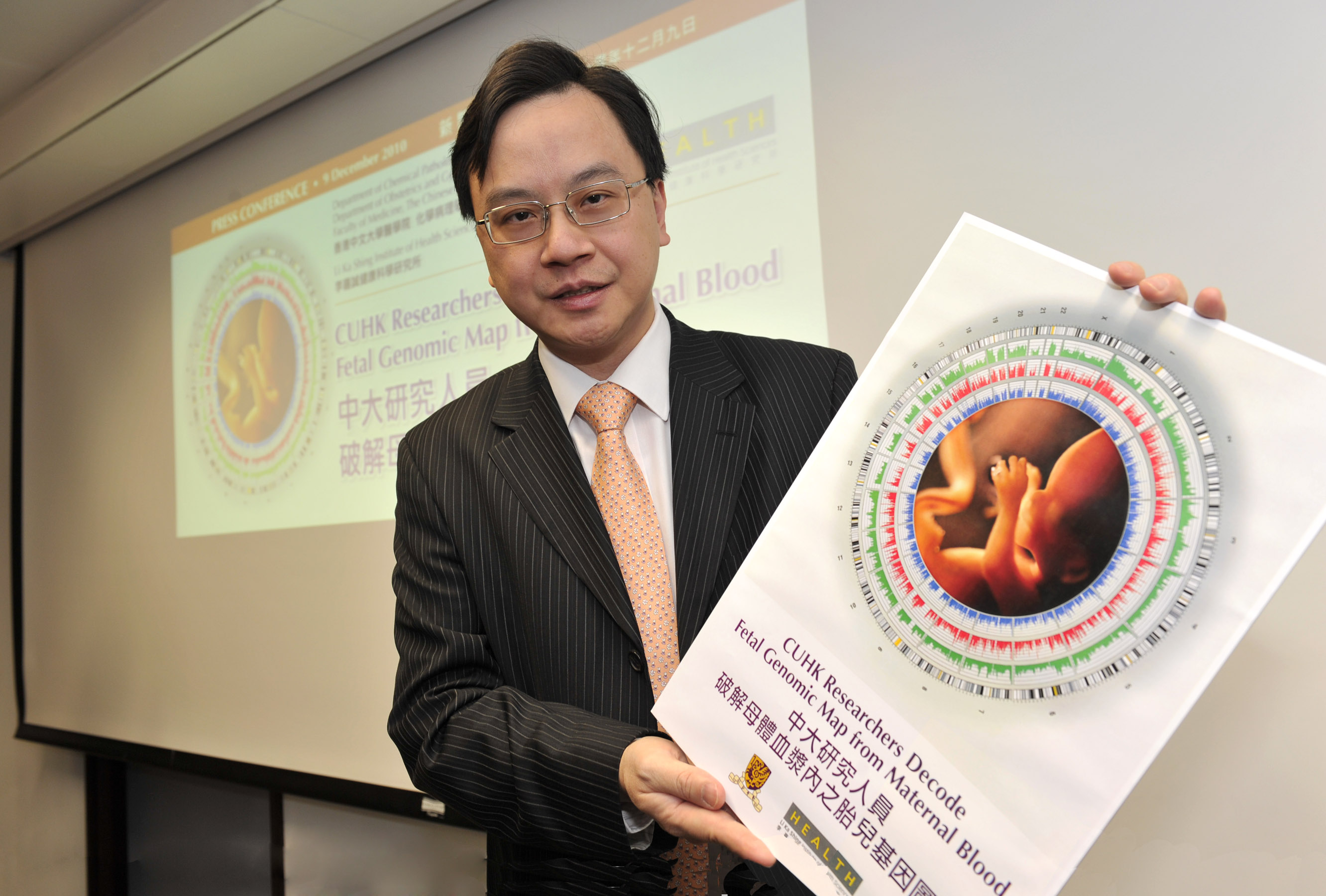 Professor Dennis Lo Yuk-ming, Director, Li Ka Shing Institute of Health Sciences, CUHK and his co-workers are the first to decode fetal genomic map from maternal blood