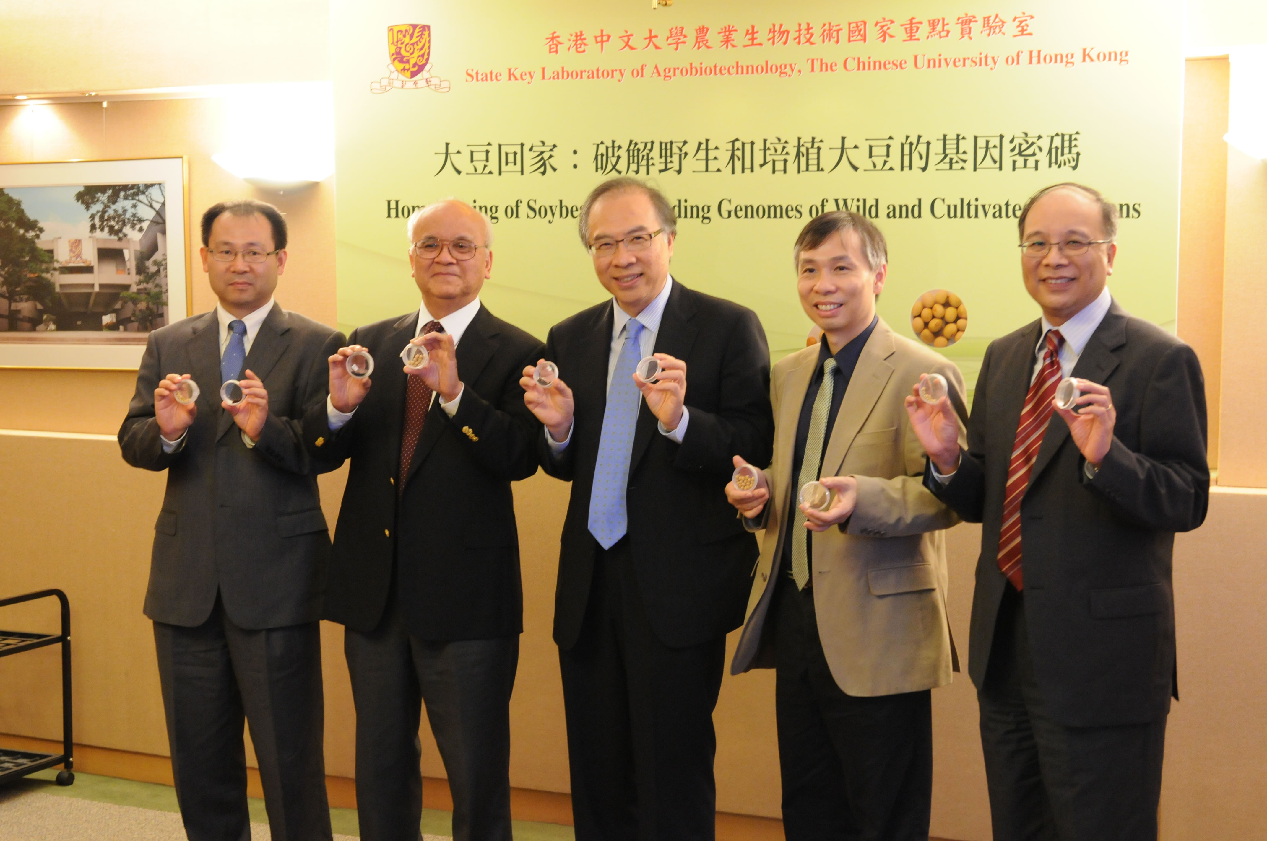 (From left) Prof. Xie Zuowei, Acting Dean, Faculty of Science, CUHK; Prof. Samuel S.M. Sun; Prof. Cheng Chun-yiu Jack, Pro-Vice-Chancellor, CUHK; Prof. Hon-ming Lam; and Prof. Chu Ka-hou, Acting Director, School of Life Sciences, CUHK