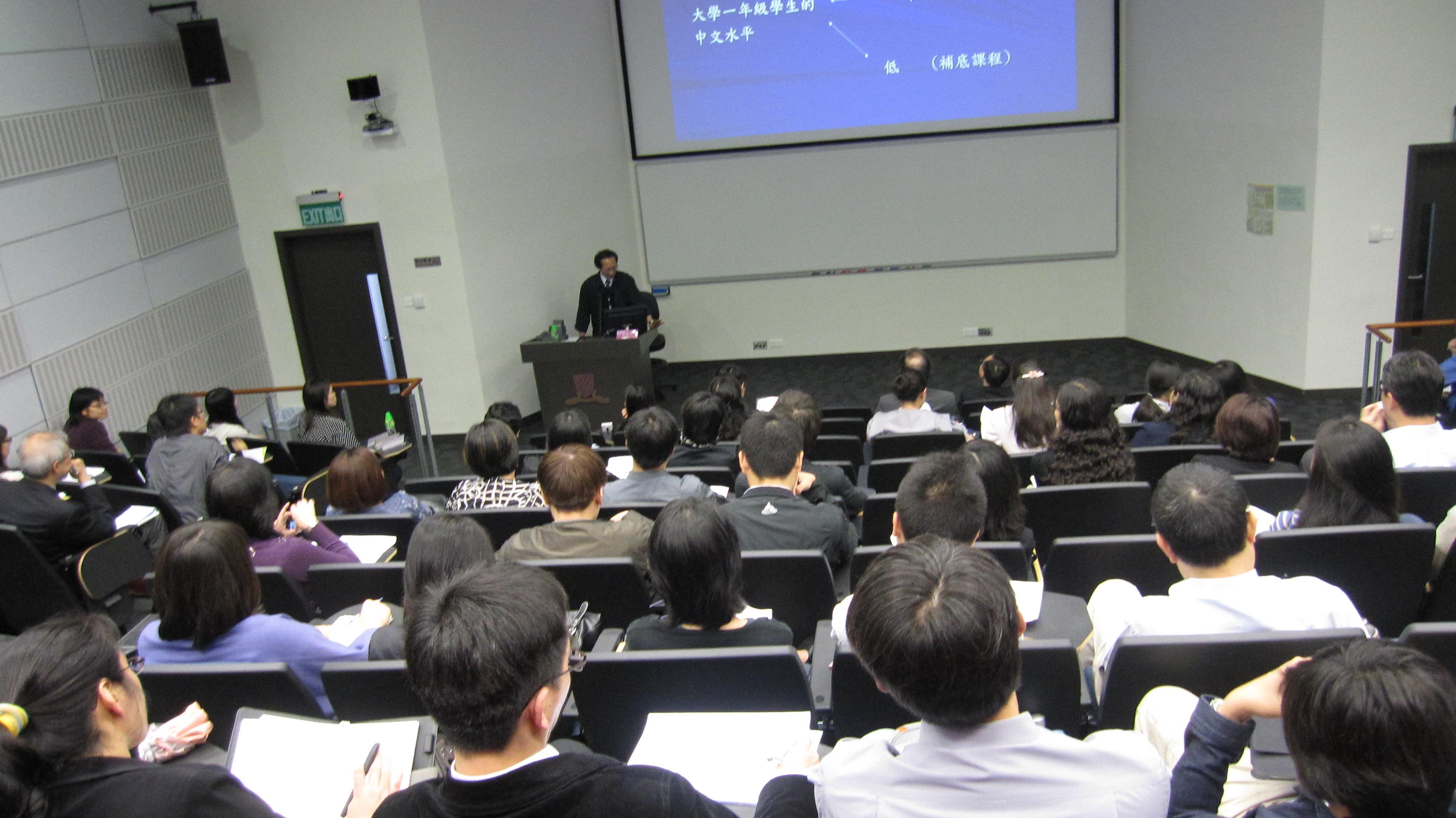 香港理工大學陳榮石博士發表報告