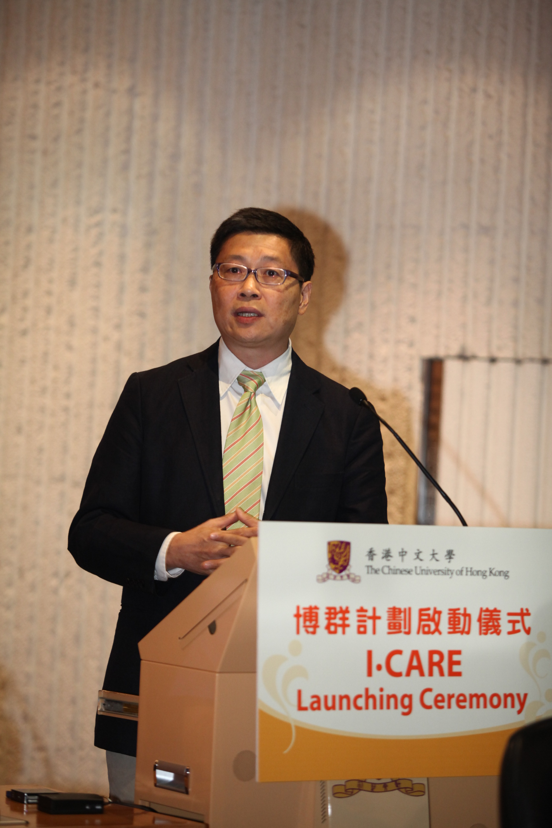 Introduction on promotion of social enterprises and corporate social responsibility by Prof. Chan Kin-man.