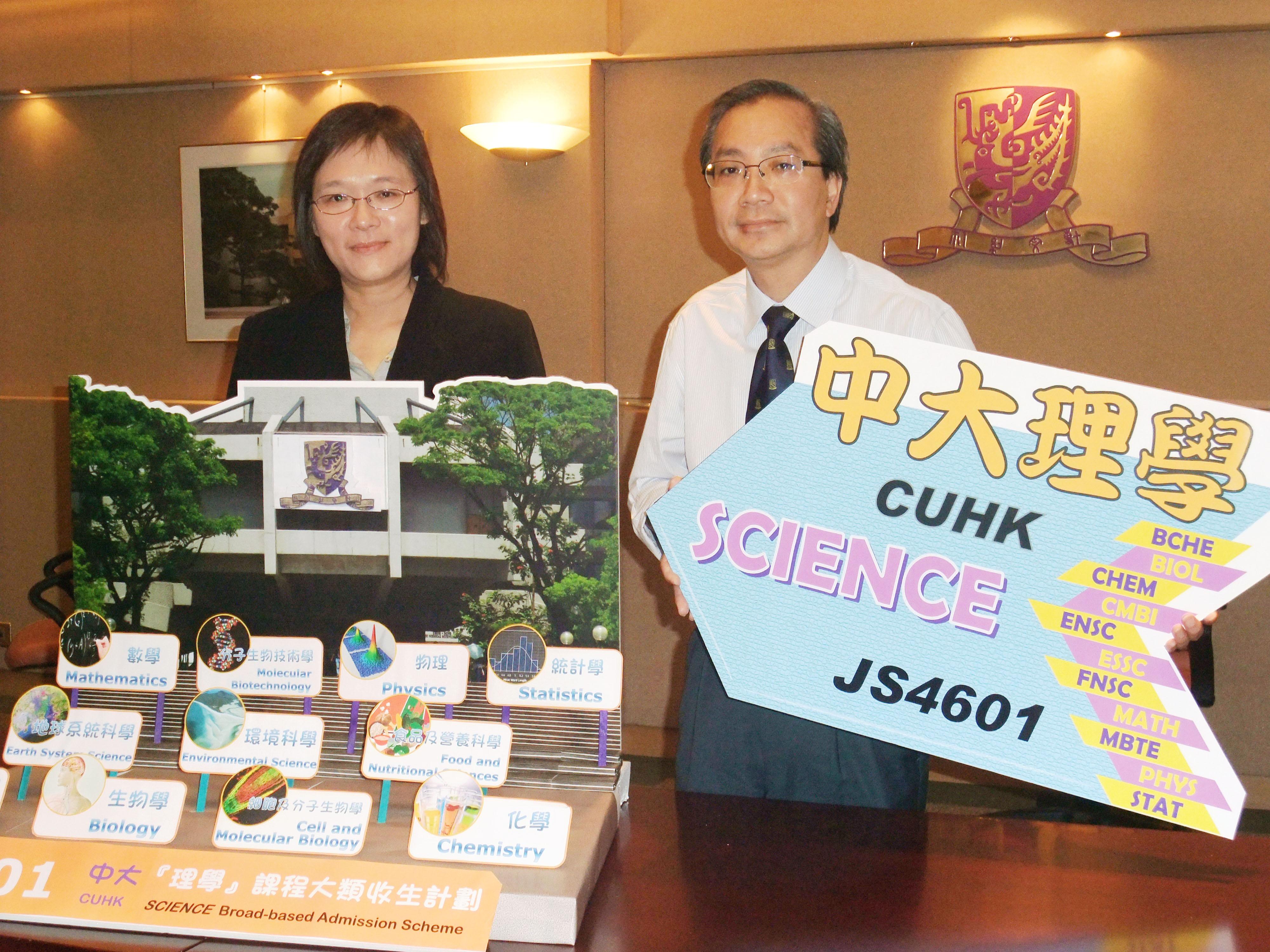 中大理學院副院長(教育)潘偉賢教授(左)及副院長(學生事務)吳恒亮教授