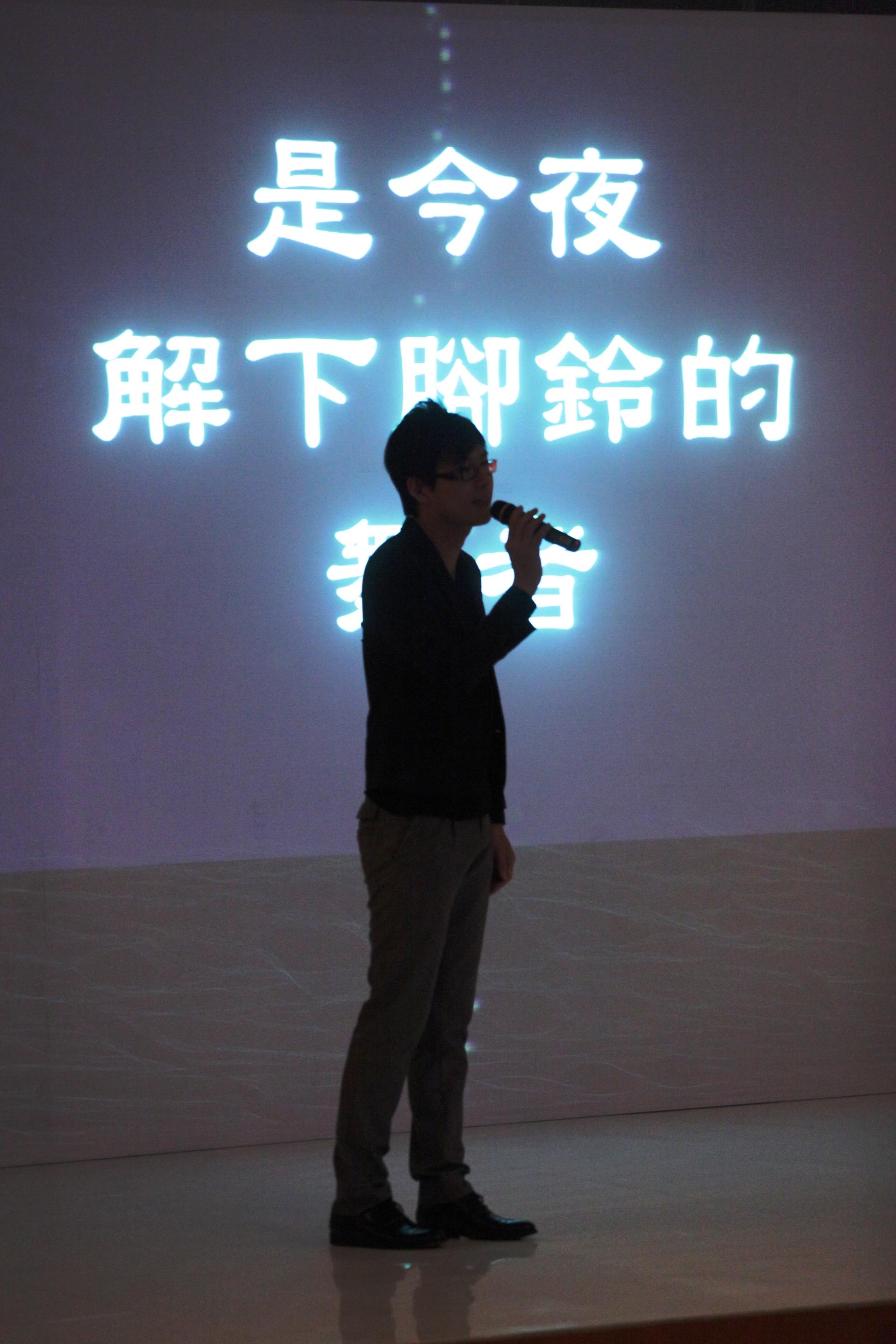 中大學生及畢業生獻上精心編排的歌曲及新詩,向林先生的崇高藝術成就致敬。