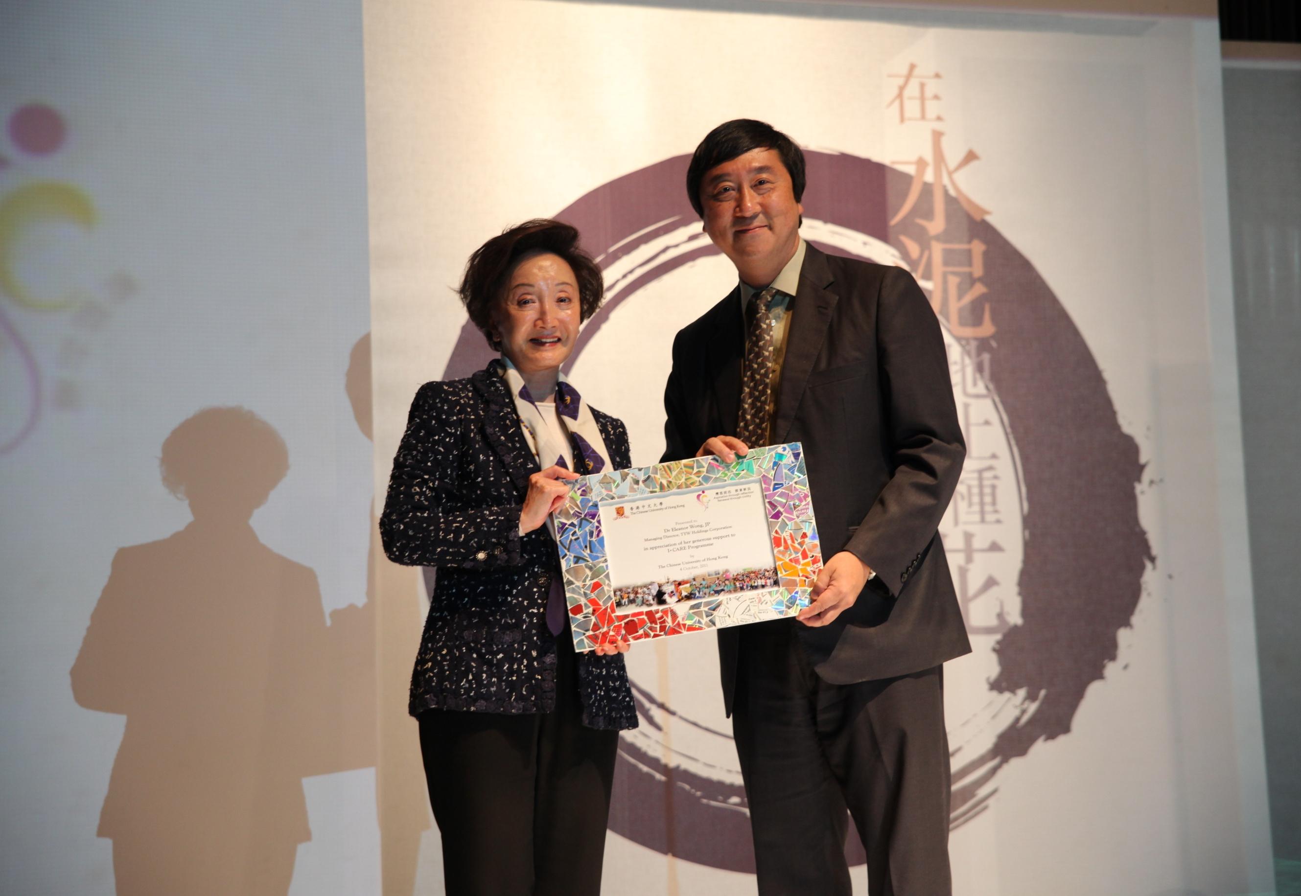 沈祖堯校長致送紀念品予博群計劃捐款人──TYW Holdings Corporation, Managing Director, 王培麗博士。