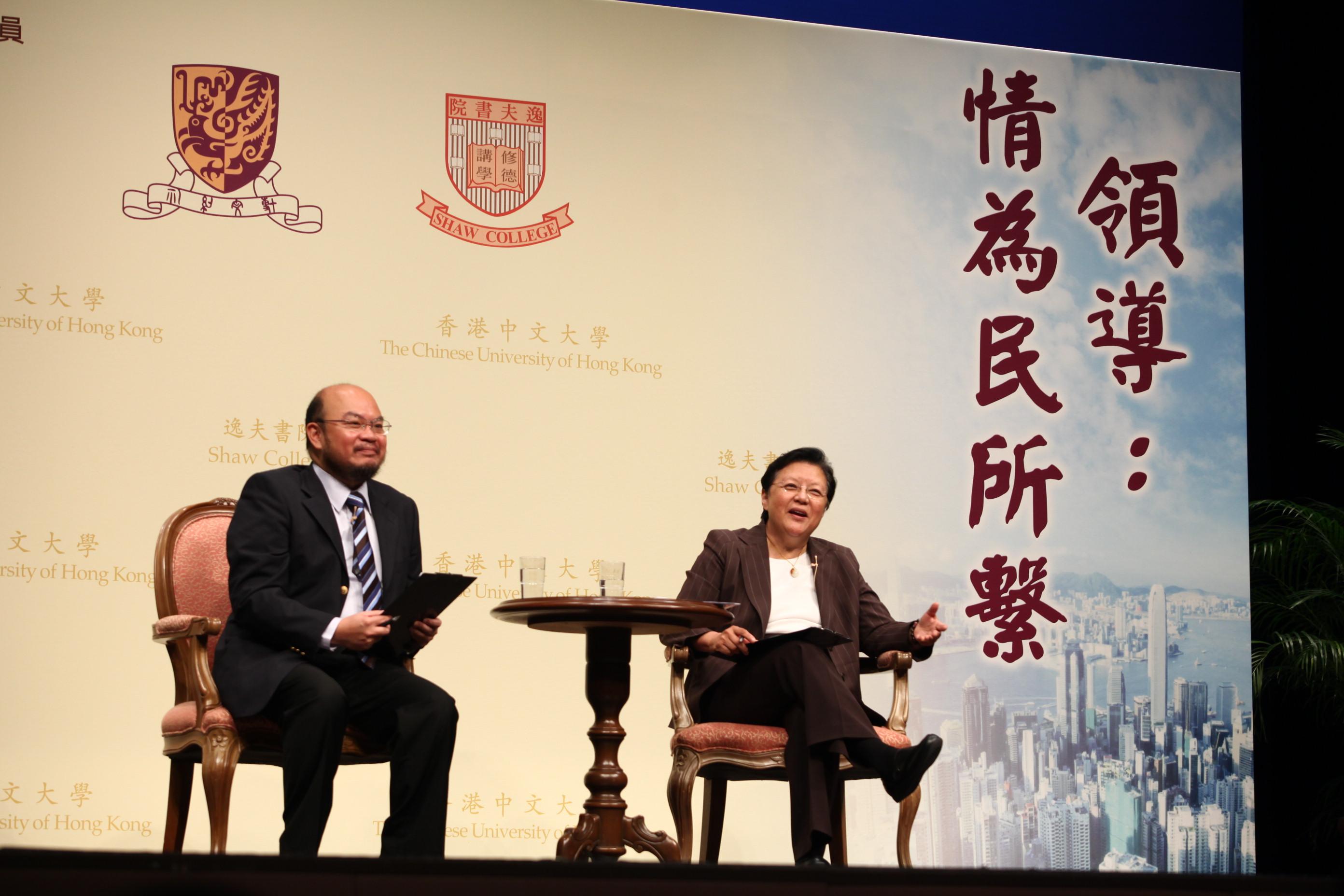 中大政治與行政學系高級導師蔡子強先生(左)和范徐麗泰博士