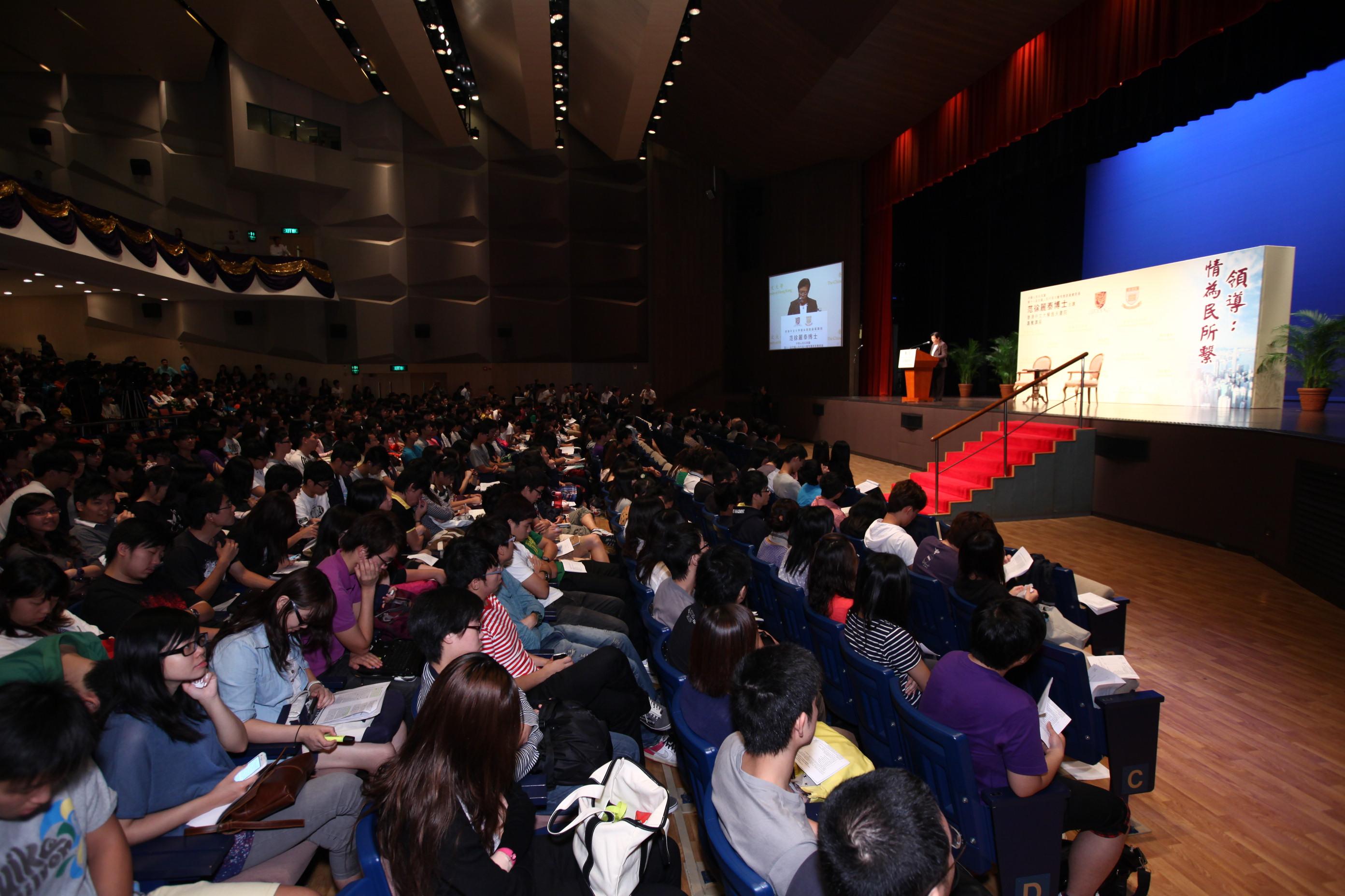 約1,400名學生出席講座