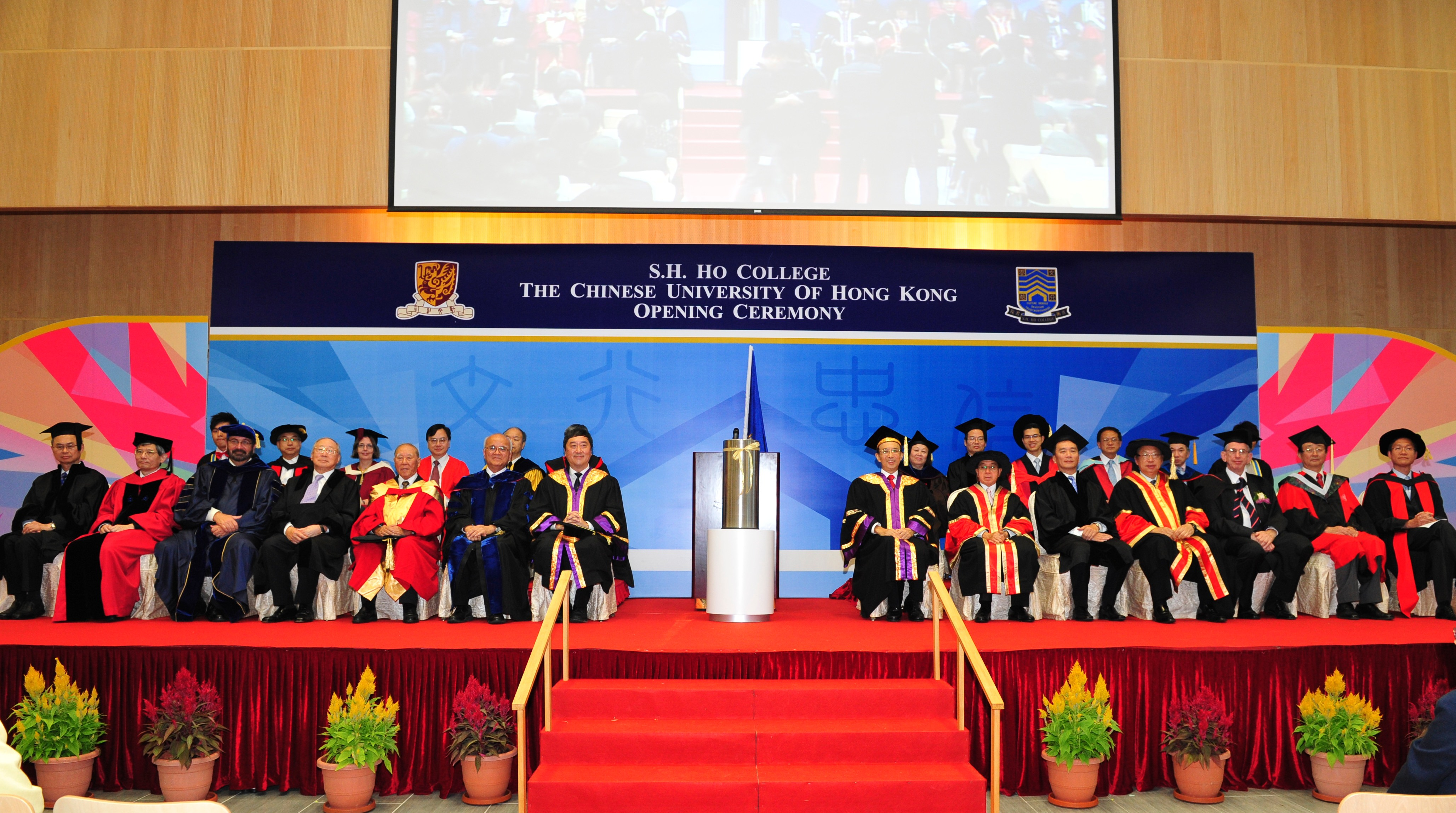 (3rd – 7th from left, front row) Prof. Matthew Gutmann, Vice President of Brown University; Mr. Lin Chung-pak, Trustee of Chan Chun Ha Charitable Trust; Dr. David Ho, Chairman of The S.H. Ho Foundation; Prof. Samuel Sun, Master of S.H. Ho College; Prof. Joseph Sung, Vice-Chancellor of CUHK; (7th – 2nd from right, front row) Dr. Vincent Cheng, Chairman of the University Council; Dr. Tzu-leung Ho, Chairman of the Committee of Overseers, S.H. Ho College; Mr. Norman Ho, Trustee of Ho Tim Foundation; Mr. Thomas Liang, Chief Executive Officer of Wei Lun Foundation; Lord Wilson of Dinton, Master of Emmanuel College, Cambridge University; and Prof. Xu Chongren, Dean of Yuanpei College, Peking University.