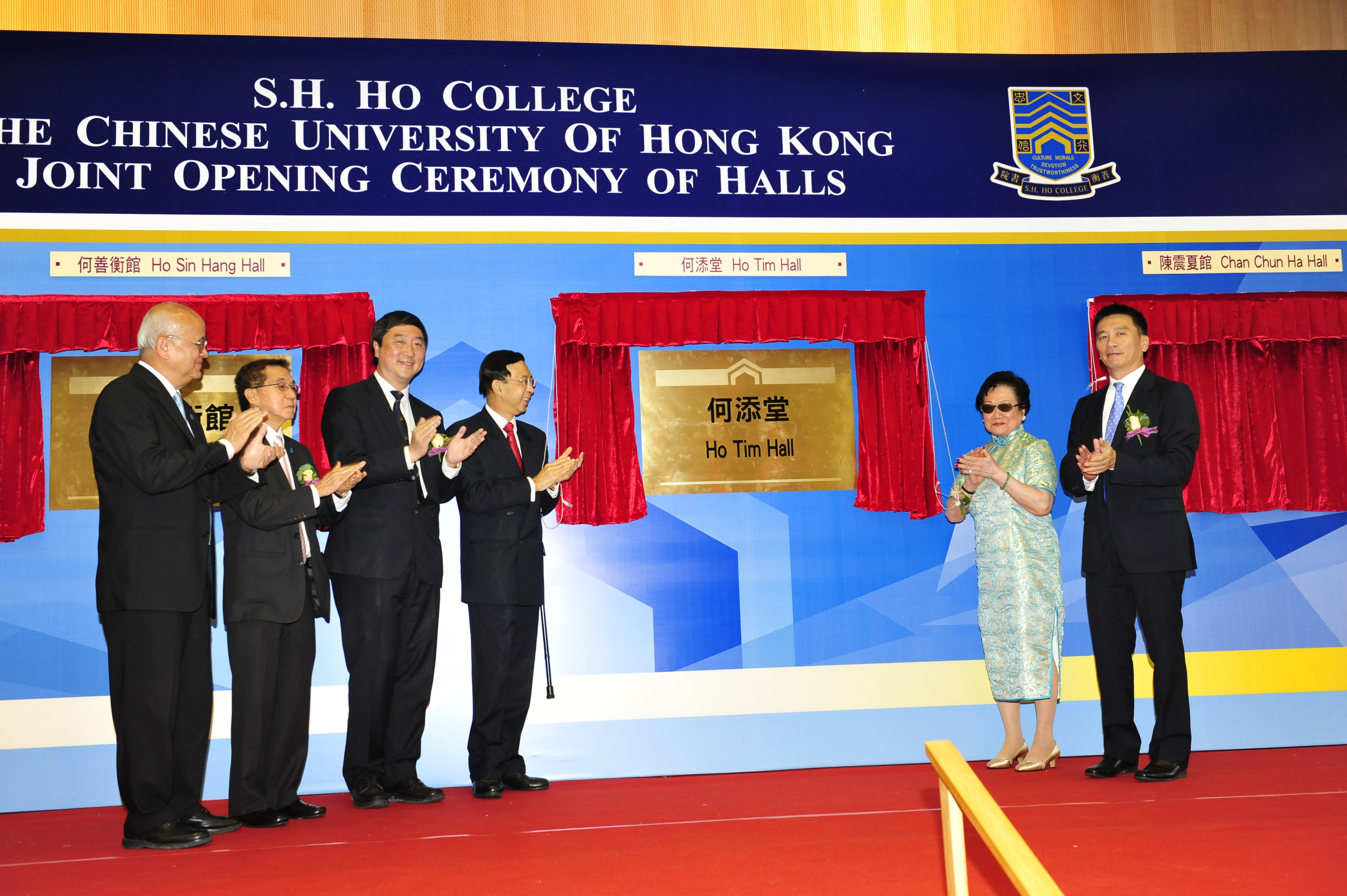 (From left) Prof. Samuel Sun, Dr. Tzu-leung Ho, Prof. Joseph Sung, Dr .Vincent Cheng, Mrs. Ho Tim and Mr. Norman Ho unveil the plaque of Ho Tim Hall.