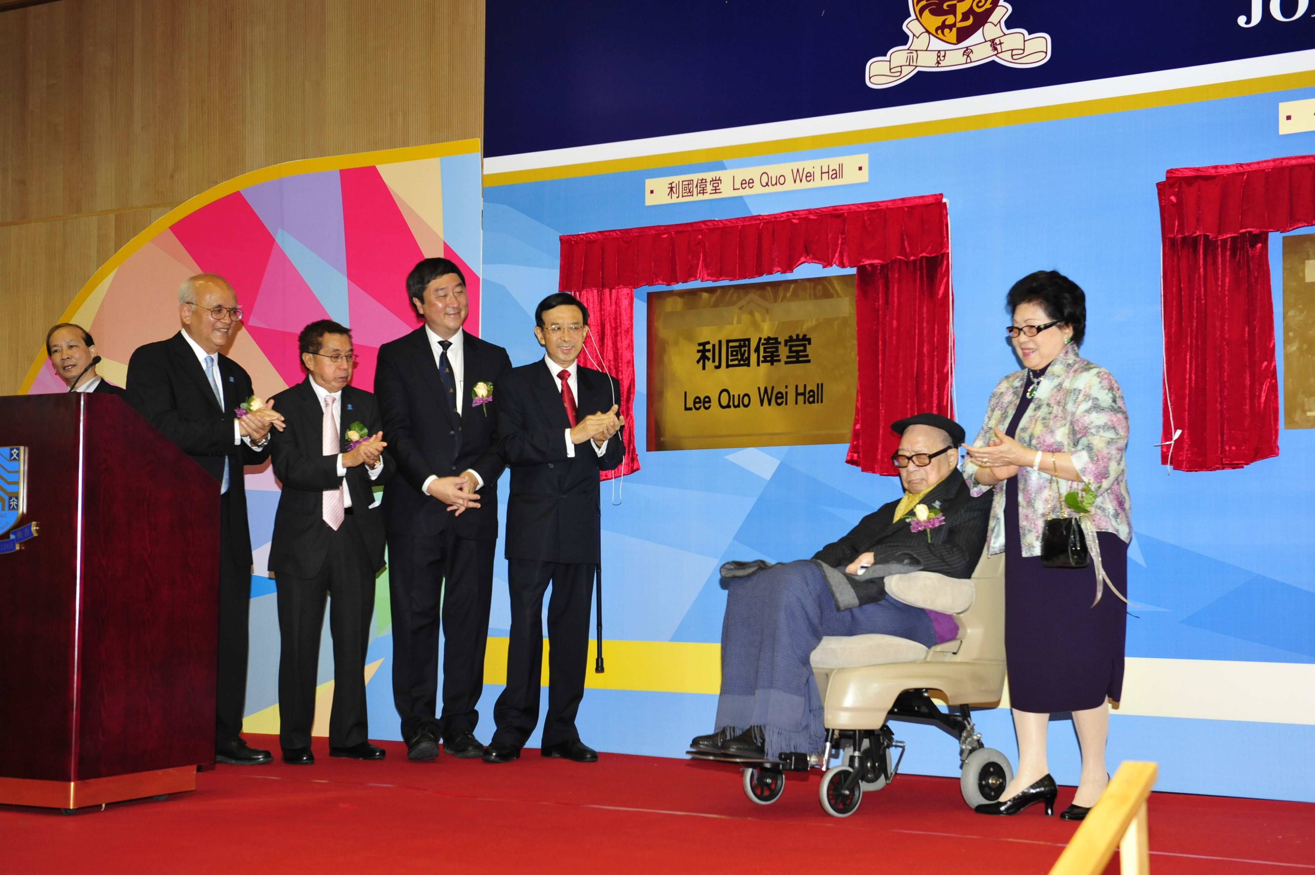 (From left) Prof. Samuel Sun, Dr. Tzu-leung Ho, Prof. Joseph Sung, Dr. Vincent Cheng and Dr. and Mrs. Lee Quo Wei unveil the plaque of Lee Quo Wei Hall.