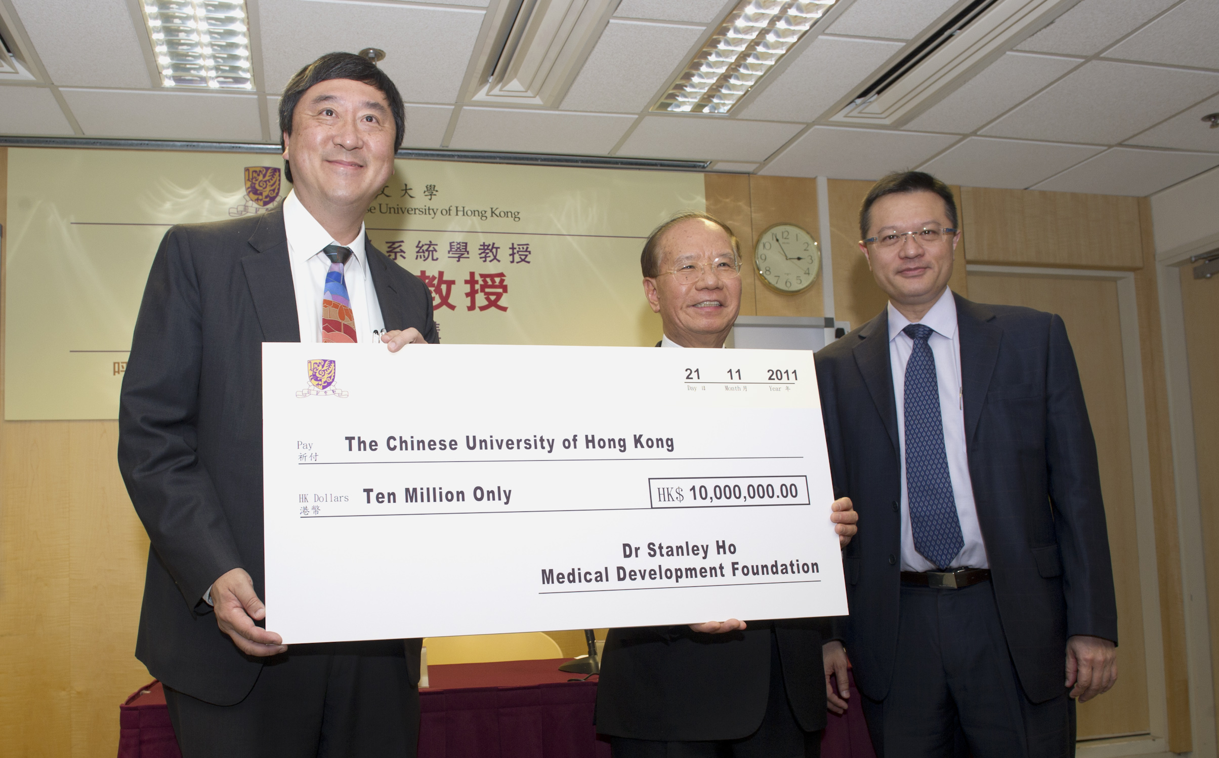 On behalf of Dr. Stanley Ho Medical Development Foundation, Mr. Patrick W.M. Huen presents the cheque to CUHK, received by Prof. Joseph J.Y. Sung.