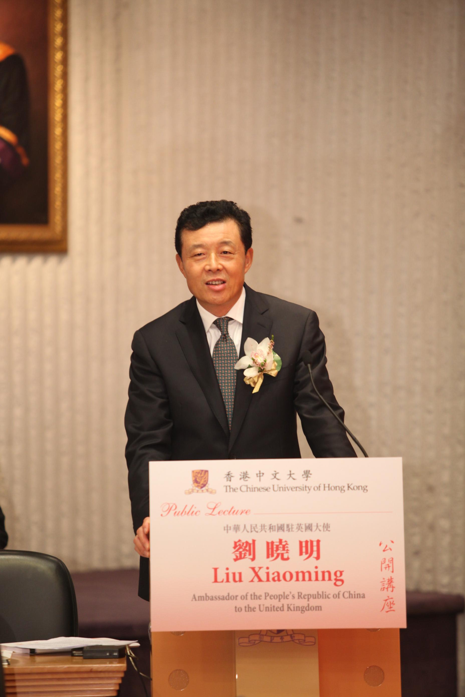 中华人民共和国驻英国大使刘晓明先生