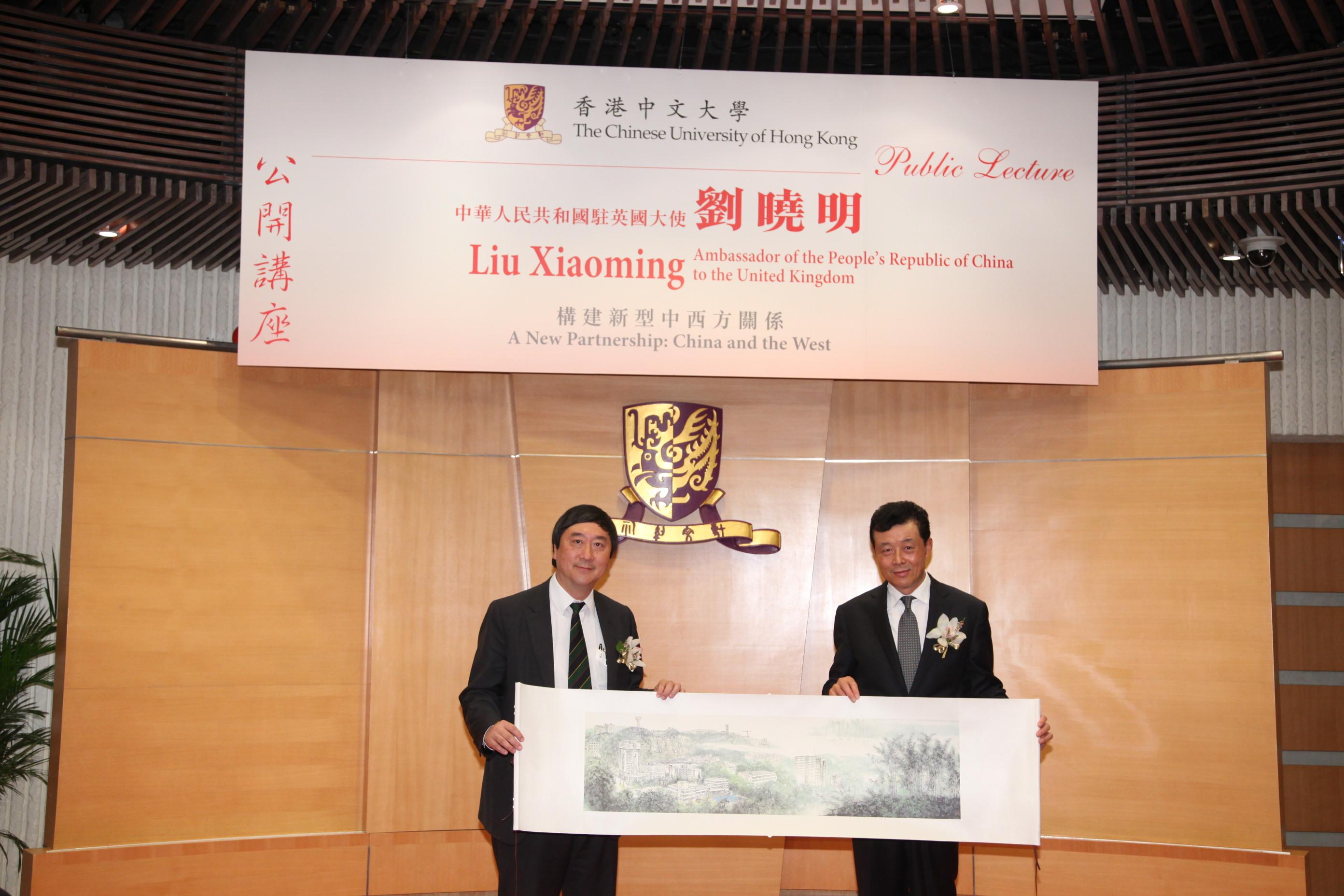 中大校长沈祖尧教授(左)致送纪念品予刘晓明先生