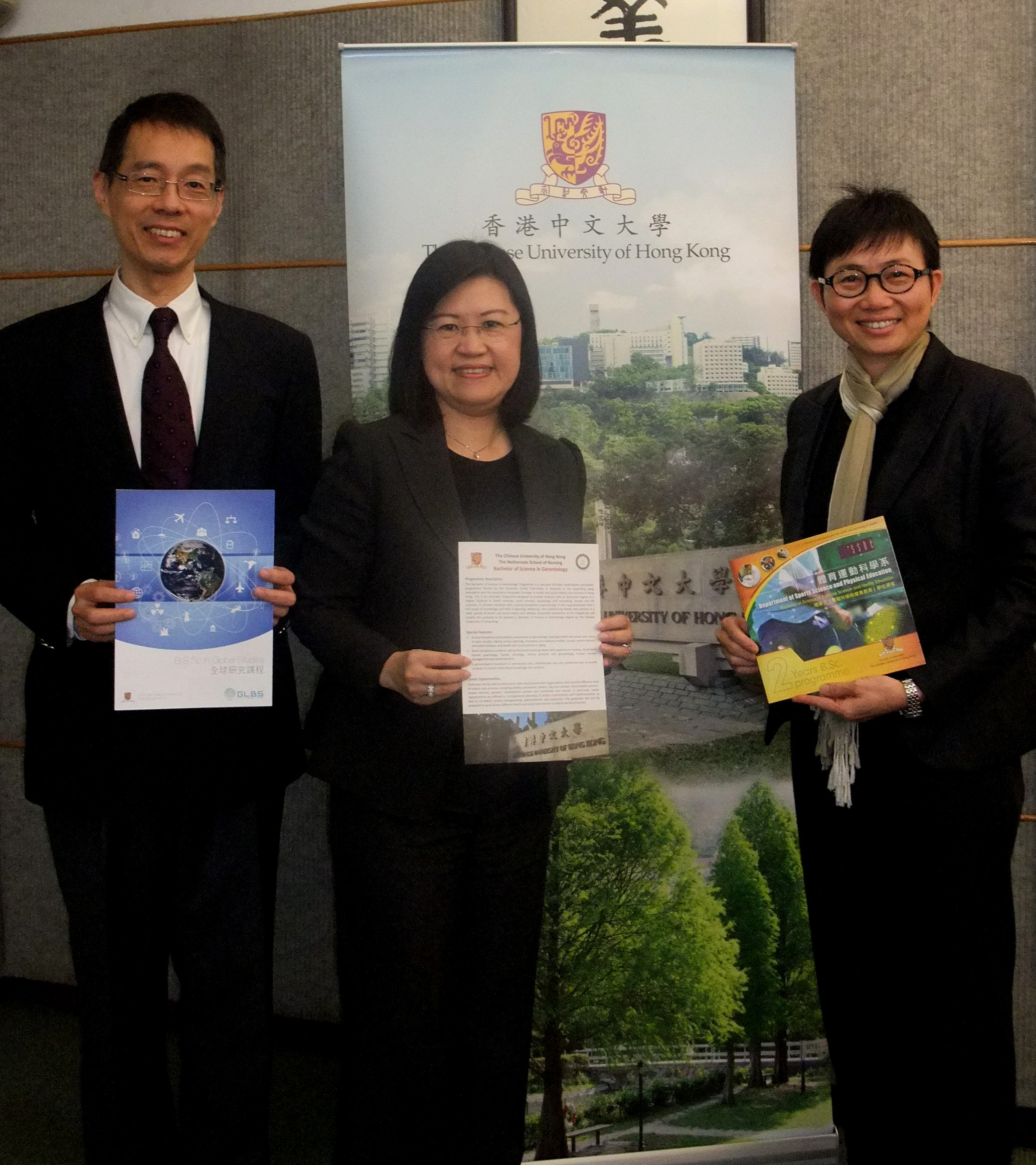 (From left) Prof. Sunny K.S. Kwong, Associate Dean (Education), Faculty of Social Science; Prof. Diana T.F. Lee , Director of The Nethersole School of Nursing, Faculty of Medicine; Prof. Amy S.C. Ha, Chairperson, Department of Sports Science and Physical Education, Faculty of Education, CUHK.