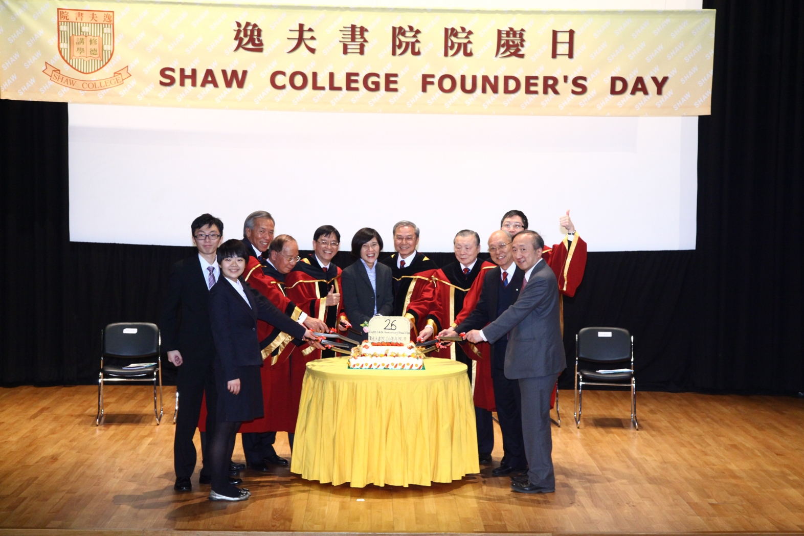 26th Founder's Day Celebration Ceremony of CUHK Shaw College