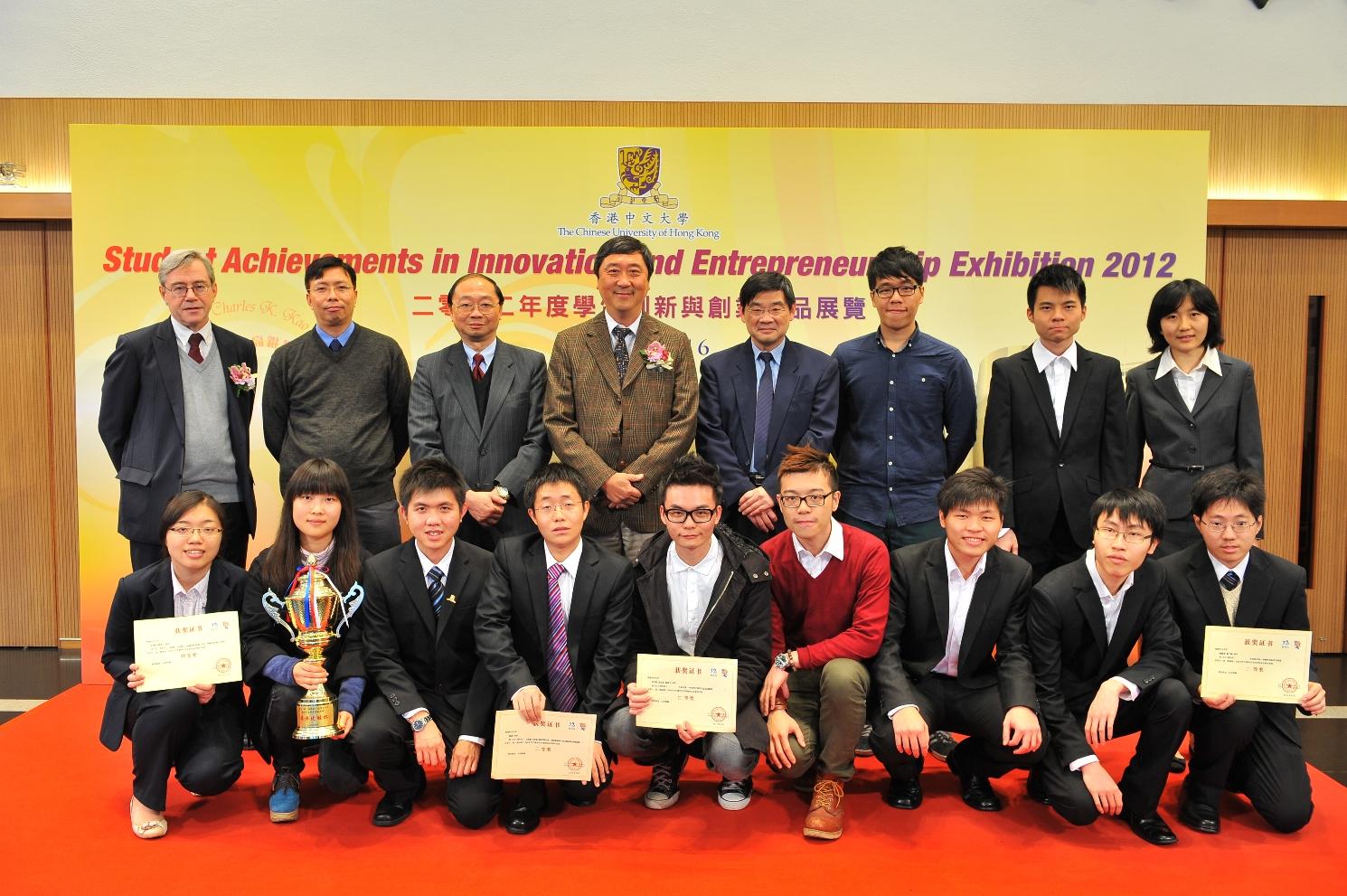 「2012年度學生創新與創業作品展覽」主禮嘉賓與得獎學生合照