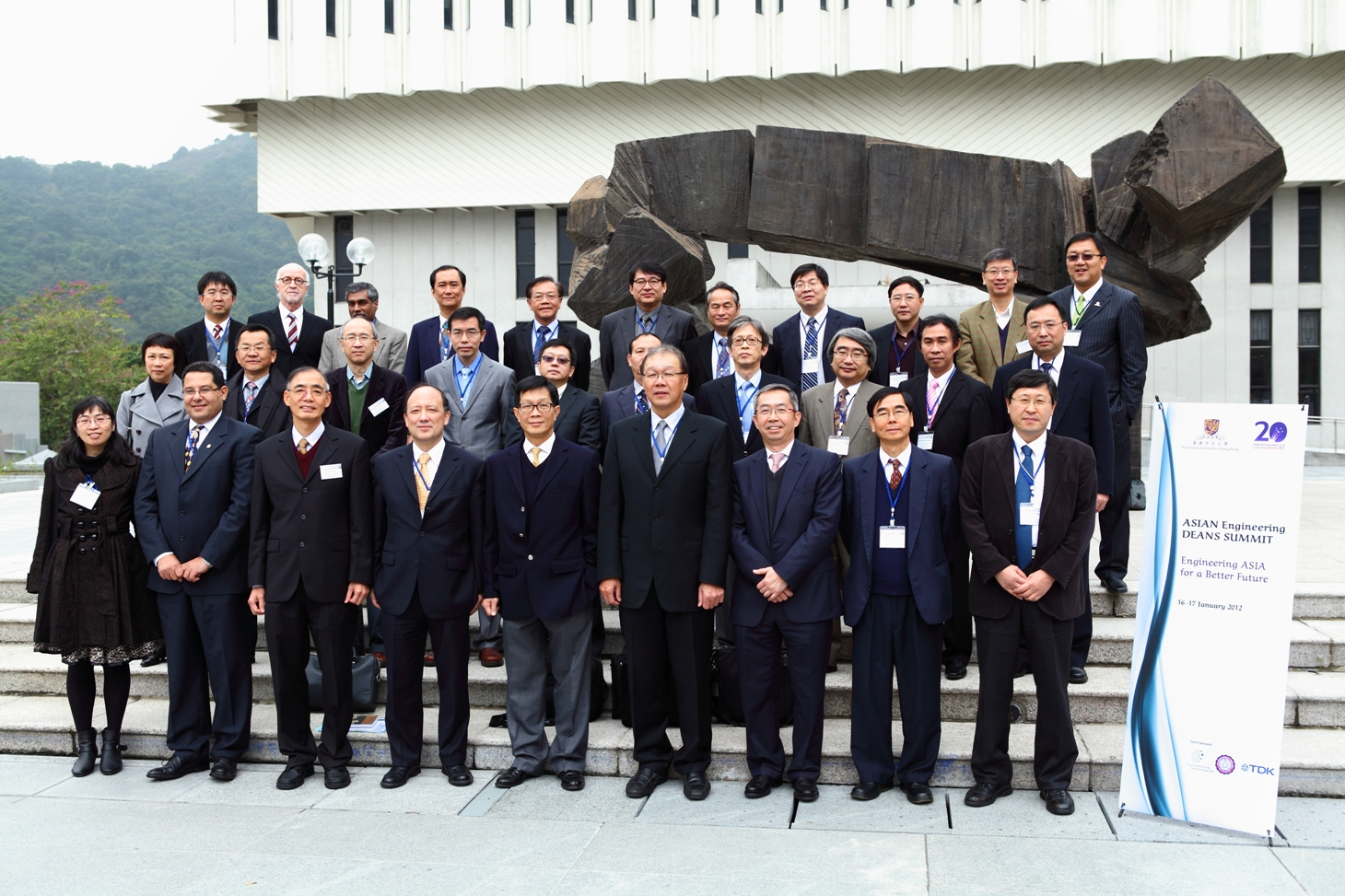 Over 20 Asian Deans of Engineering attend the summit.