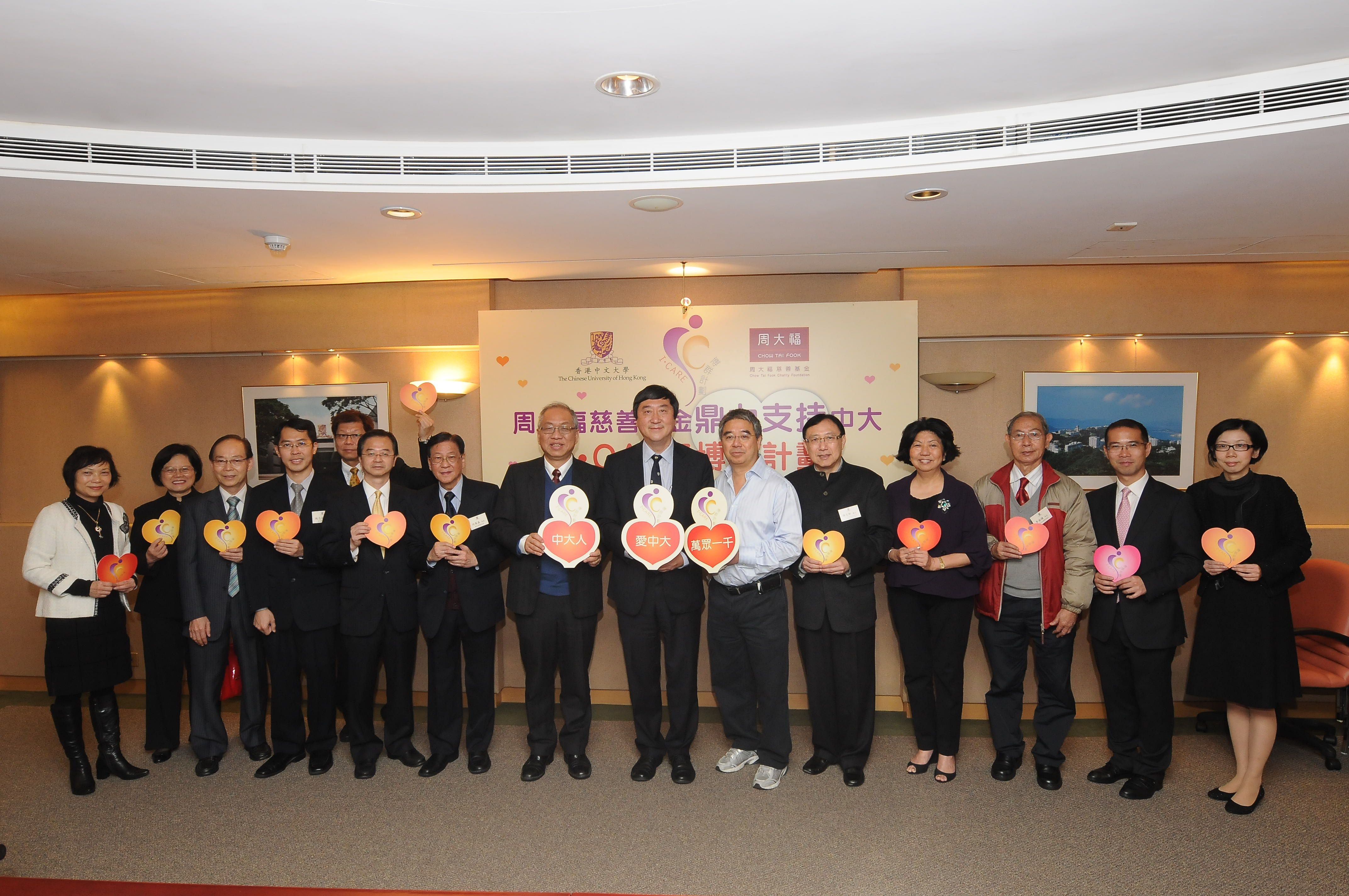 A group photo of Professor Sung, Mr. Cheng, Professor Yau, members of Chow Tai Fook Charity Foundation and CUHK alumni.