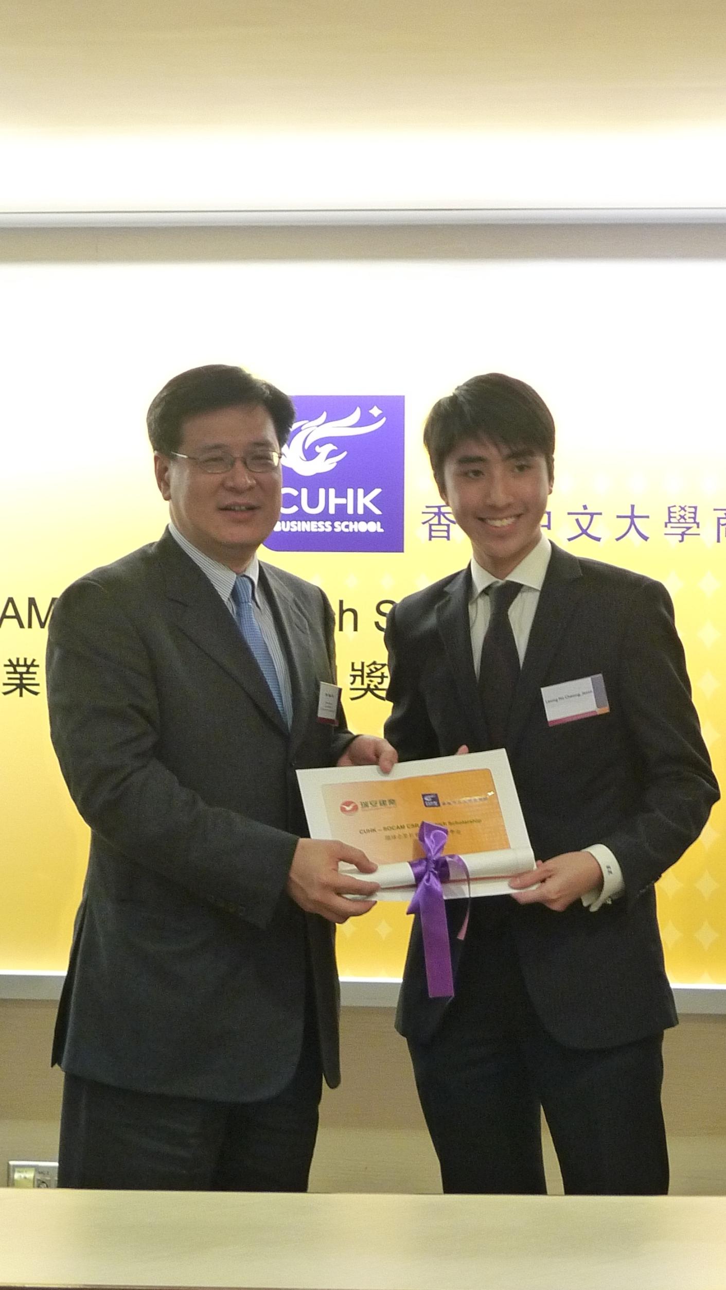 (左起) 瑞安建业人力资源总经理田伟强先生及「香港中文大学瑞安建业企业社会责任研究奖学金」得奖学生梁浩锵