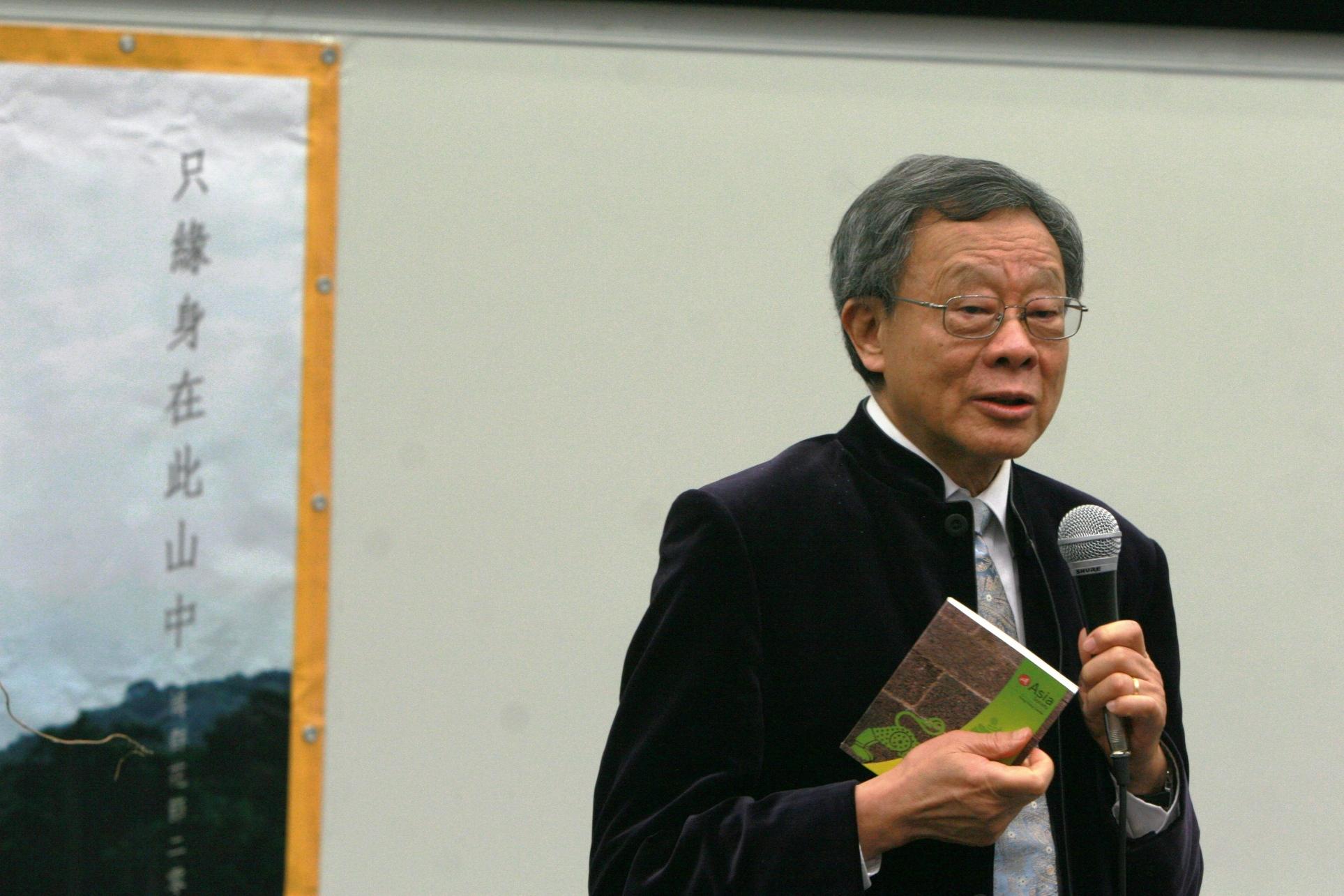 李欧梵教授分享挫败如何造就谦厚人生。