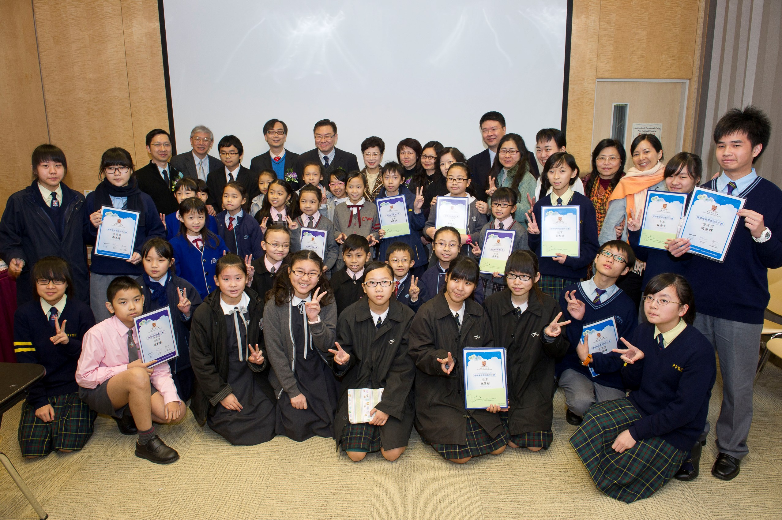 CUHK's research team, some of the students receiving awards from the Healthy Sleep Painting Competition and Healthy Sleep Slogan Competition of the territory-wide Sleep Health Education and Intervention Campaign, together with their school headmasters and teachers