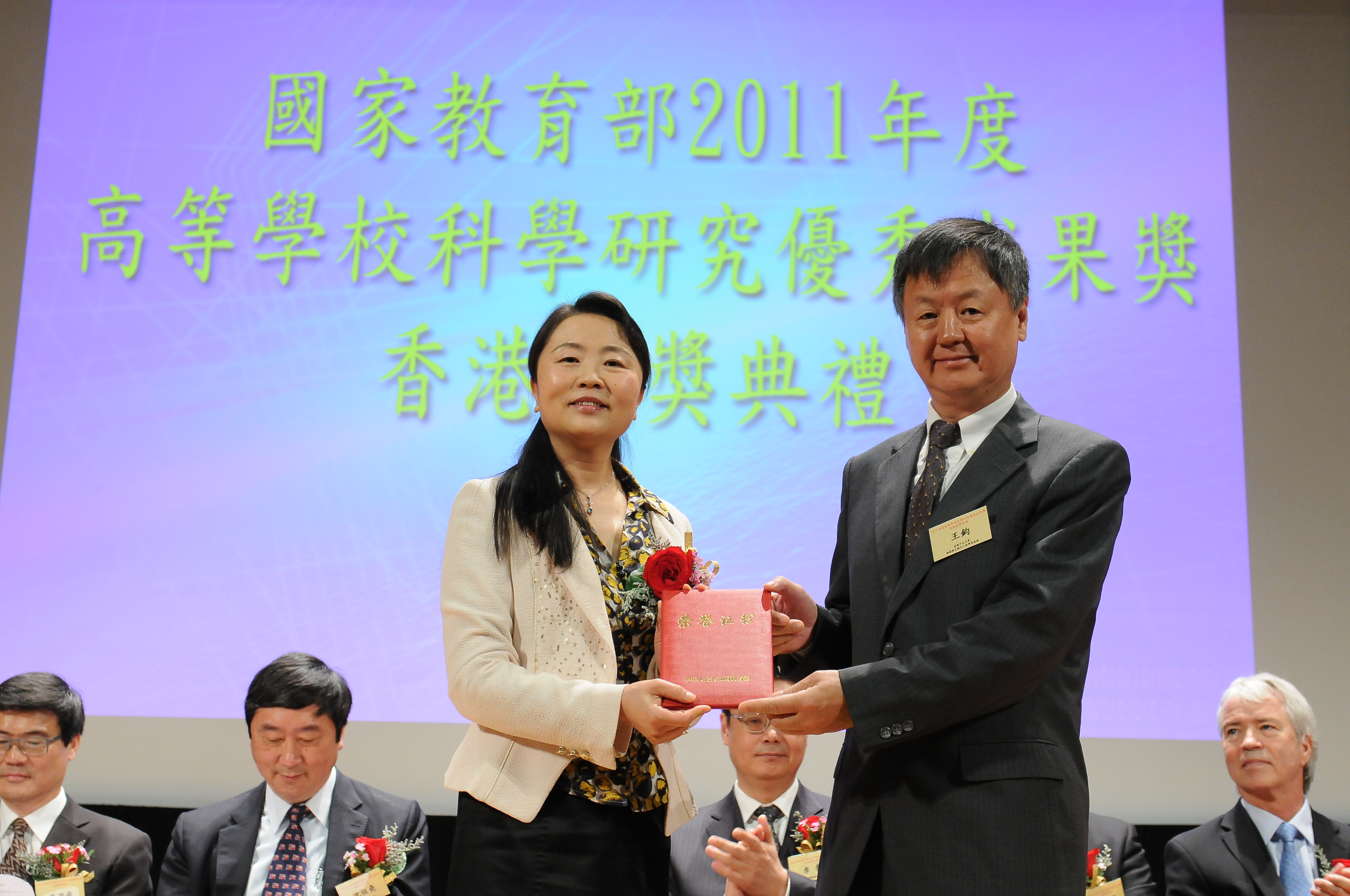 Prof. Wang Jun, Professor, Department of Mechanical and Automation Engineering, CUHK, receives his award certificate from Dr. Zhou Jing.