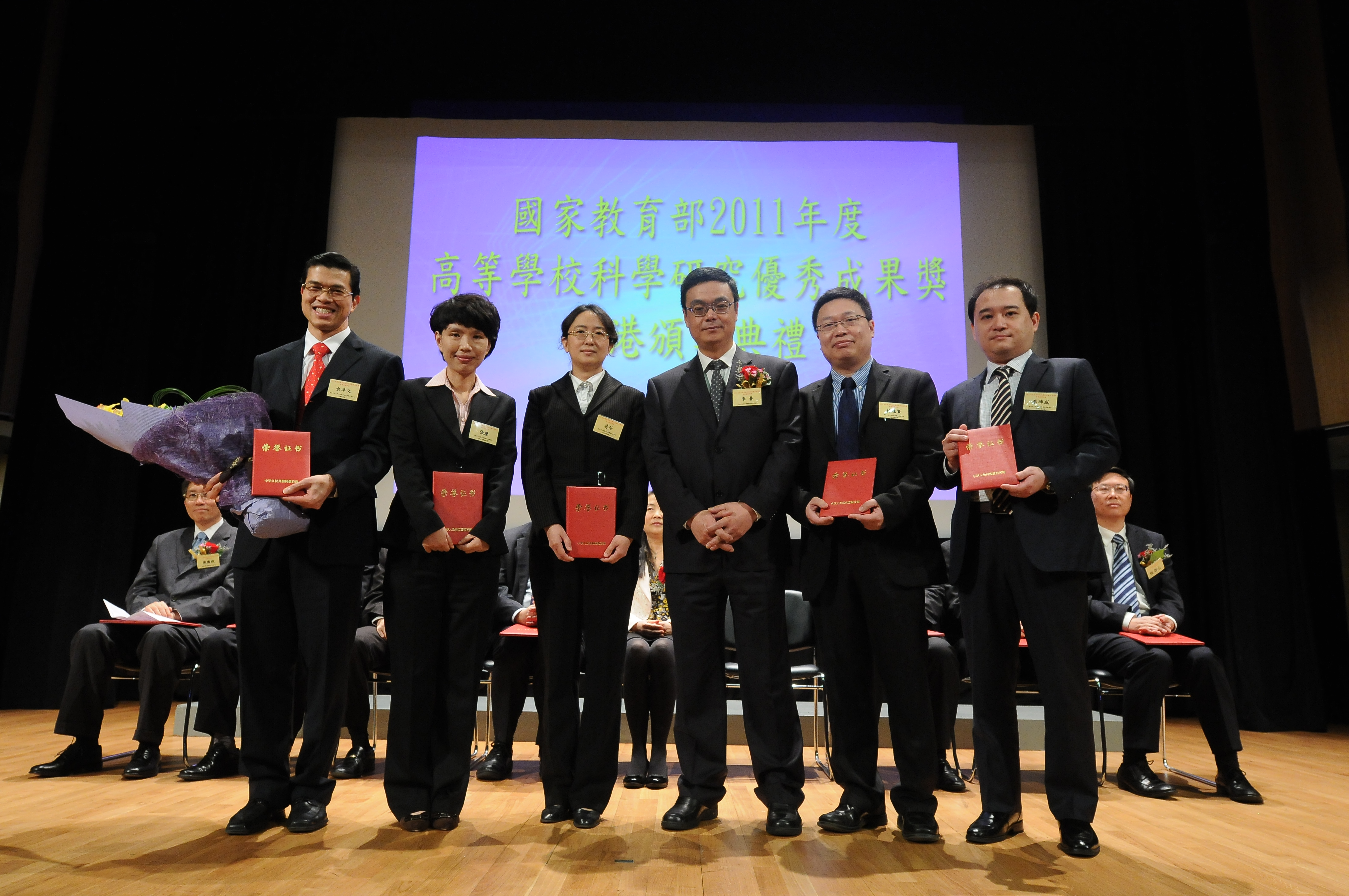 Prof. Yu Cheuk-man (1st left), Chairman, Department of Medicine and Therapeutics, and Head, Division of Cardiology; Dr. Zhang Qing (2nd left), Adjunct Associate Professor (honorary), Dr. Fang Fang (3rd left), Research Assistant Professor, Prof. Lam Yat-yin (2nd right), Associate Professor, Prof. Lee Pui-wai Alex (1st right), Assistant Professor, Division of Cardiology, Department of Medicine and Therapeutics, CUHK, receive their award certificates from Mr. Li Lu (3rd right), Deputy Director General of the Education, Science & Technology Department of the Liaison Office of the Central People's Government in HKSAR.