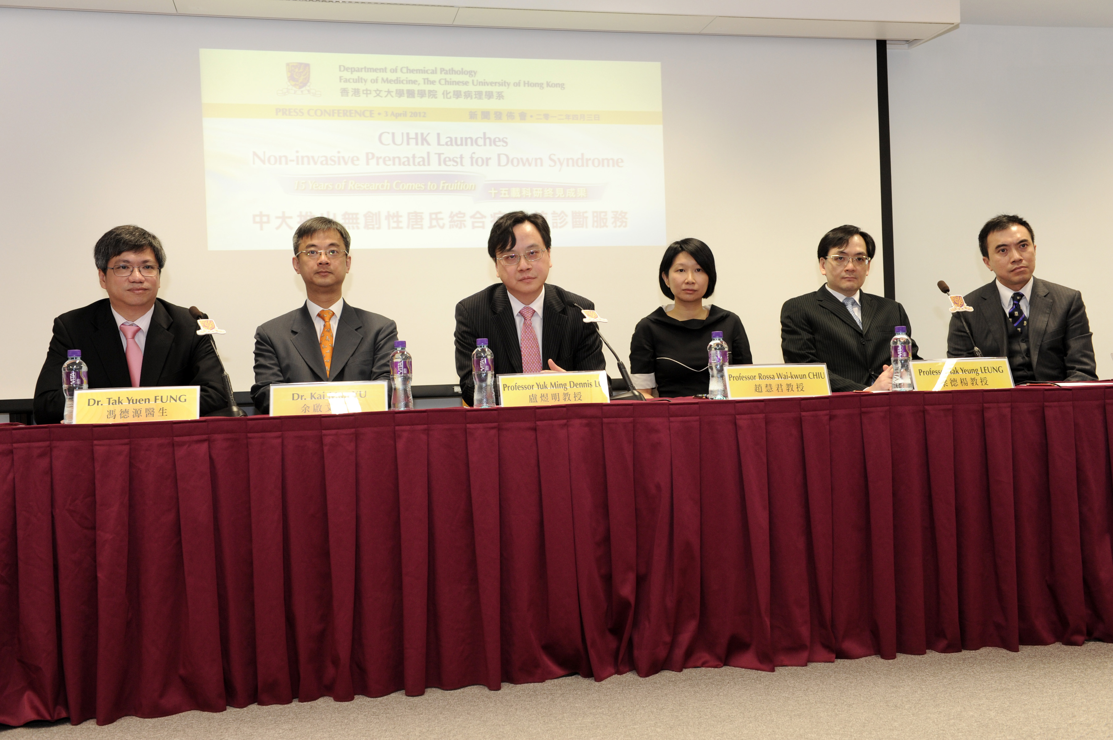 (From left) Dr. Fung Tak-yuen, Chief of Service, Obstetrics and Gynaecology, Hong Kong Baptist Hospital; Dr. Yu Kai-man, Head of Obstetrics and Gynaecology Department, Union Hospital; Prof. Lo Yuk-ming Dennis, Li Ka Shing Professor of Medicine and Chairman of Department of Chemical Pathology, CUHK; Prof. Chiu Wai-kwan Rossa, Professor, Department of Chemical Pathology, CUHK; Prof. Leung Tak-yeung, Professor, Department of Obstetrics and Gynaecology, CUHK; and Dr. Leung Tse-ngong Danny, Director, Maternal and Fetal Medicine, Hong Kong Sanatorium and Hospital