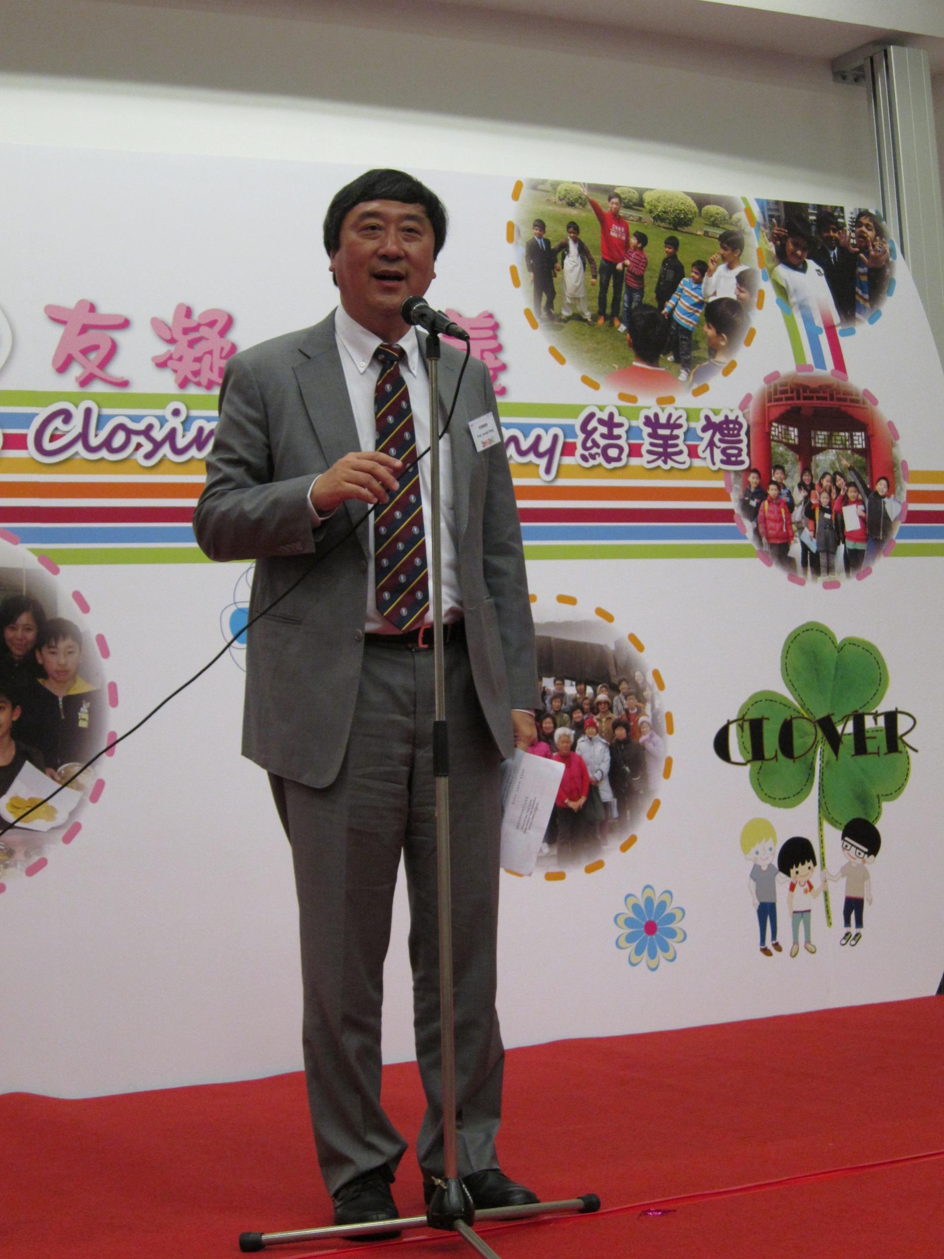 中大校長沈祖堯教授致辭。