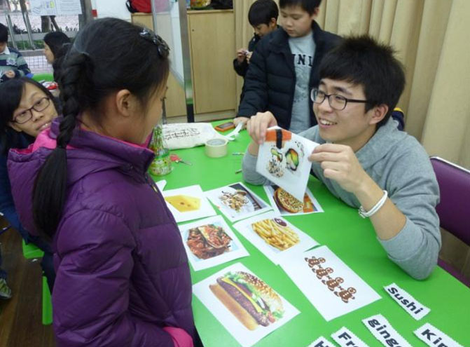 Volunteer teams formed by local, mainland and international students join hands to provide services to needy people.