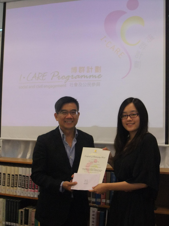 社會工作學系博士研究生劉瑩研究最低工資條例對內地新移民婦女家庭關係的影響。