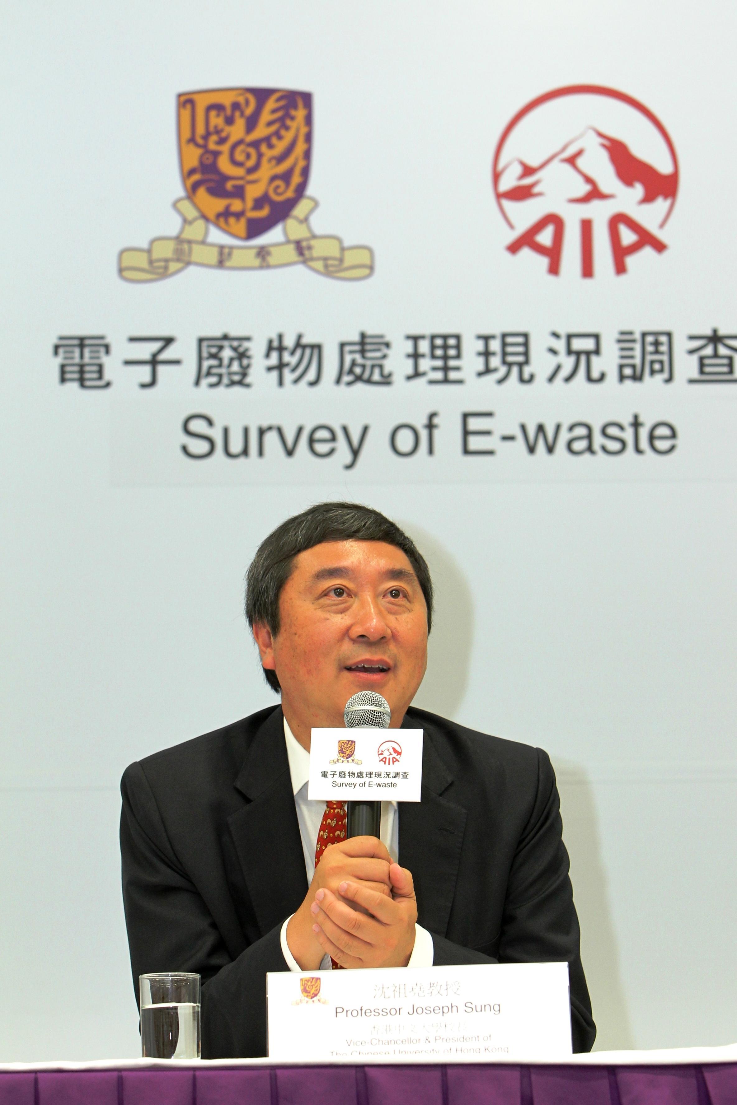 沈祖尧校长分享大学对可持续发展的愿景。