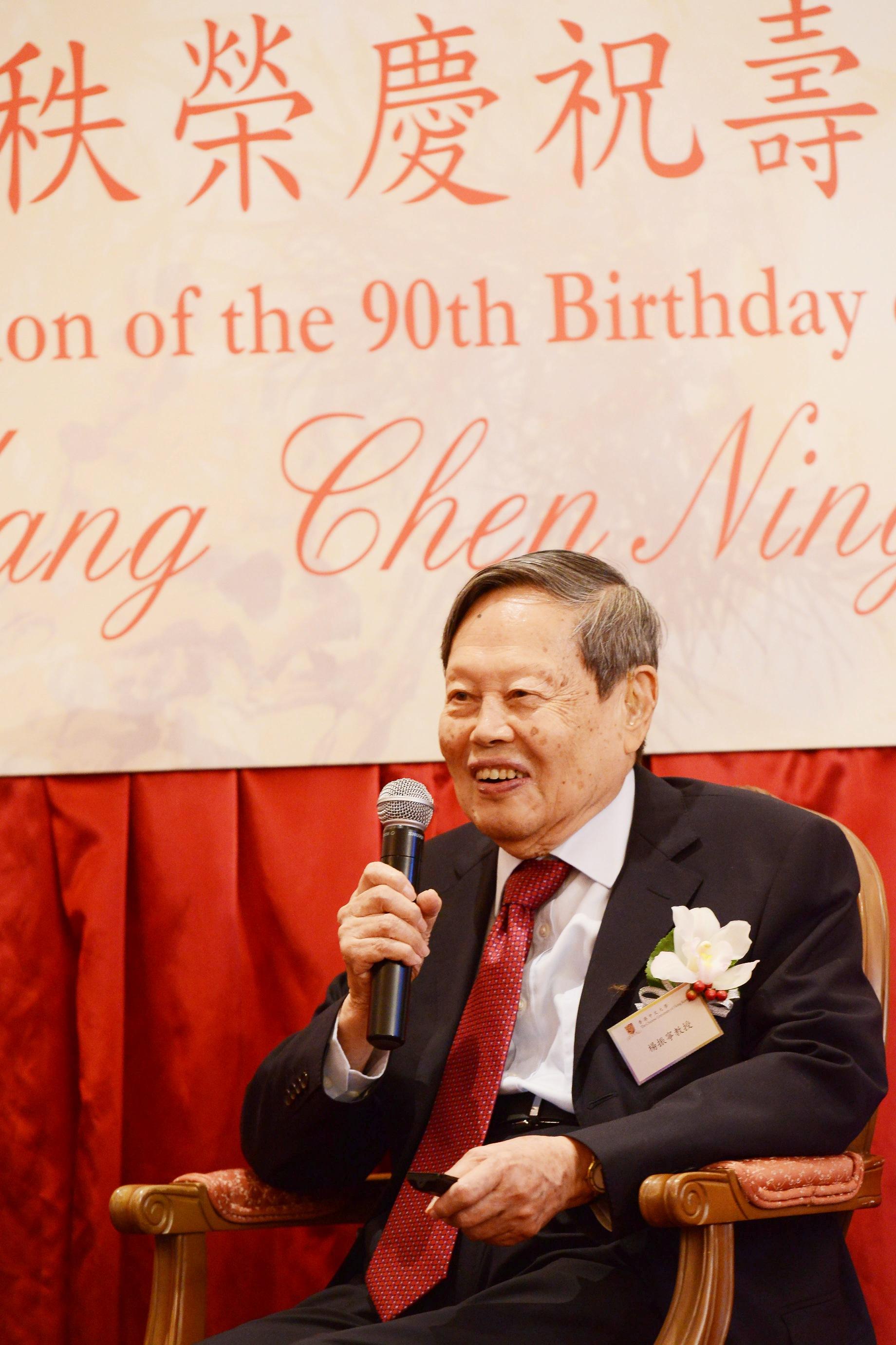 楊教授與來賓分享他的九十載人生點滴。