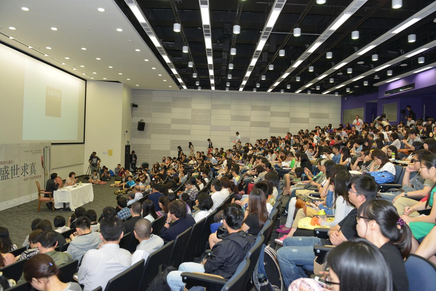 讲座现场挤满了师生。