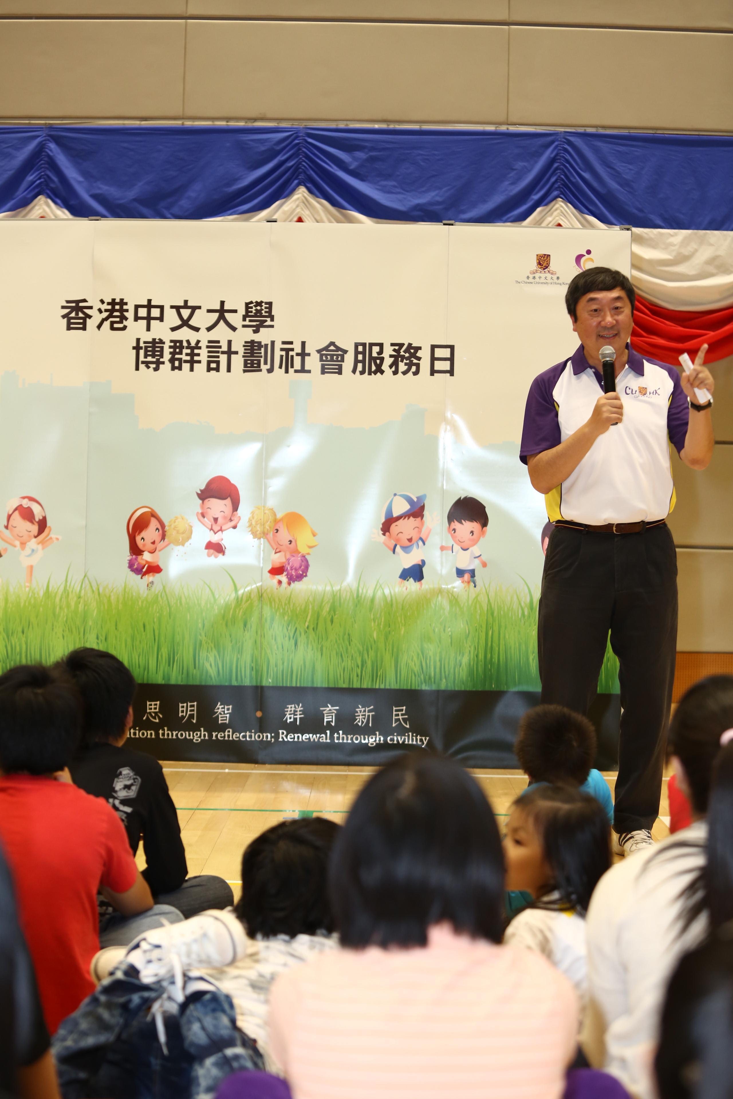 中大校長暨社會及公民參與督導委員會聯席主席沈祖堯教授於「博群社會服務日」開幕禮上致辭。