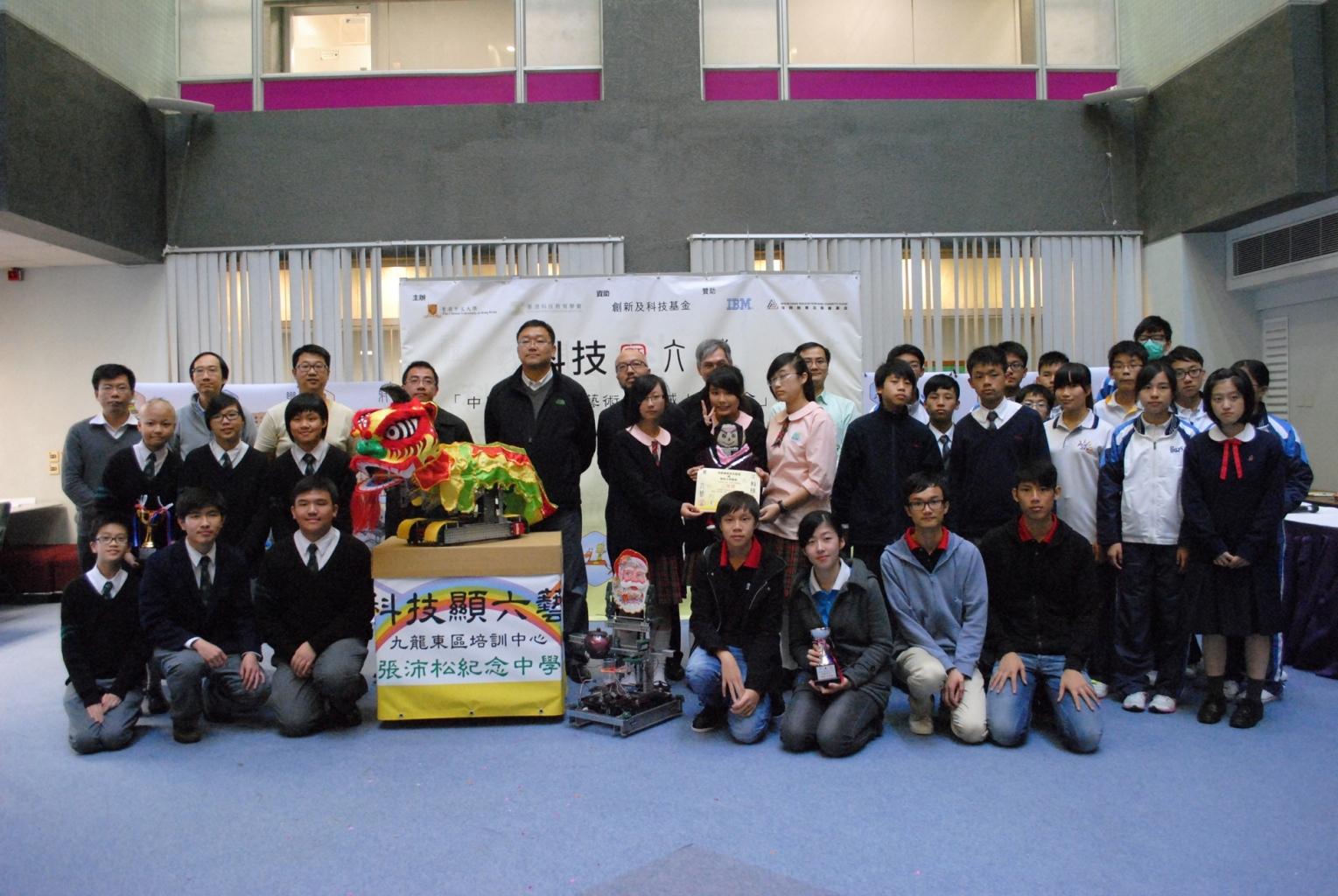 「科技顯六藝」機械人創意比賽「禮」藝組得獎隊伍。