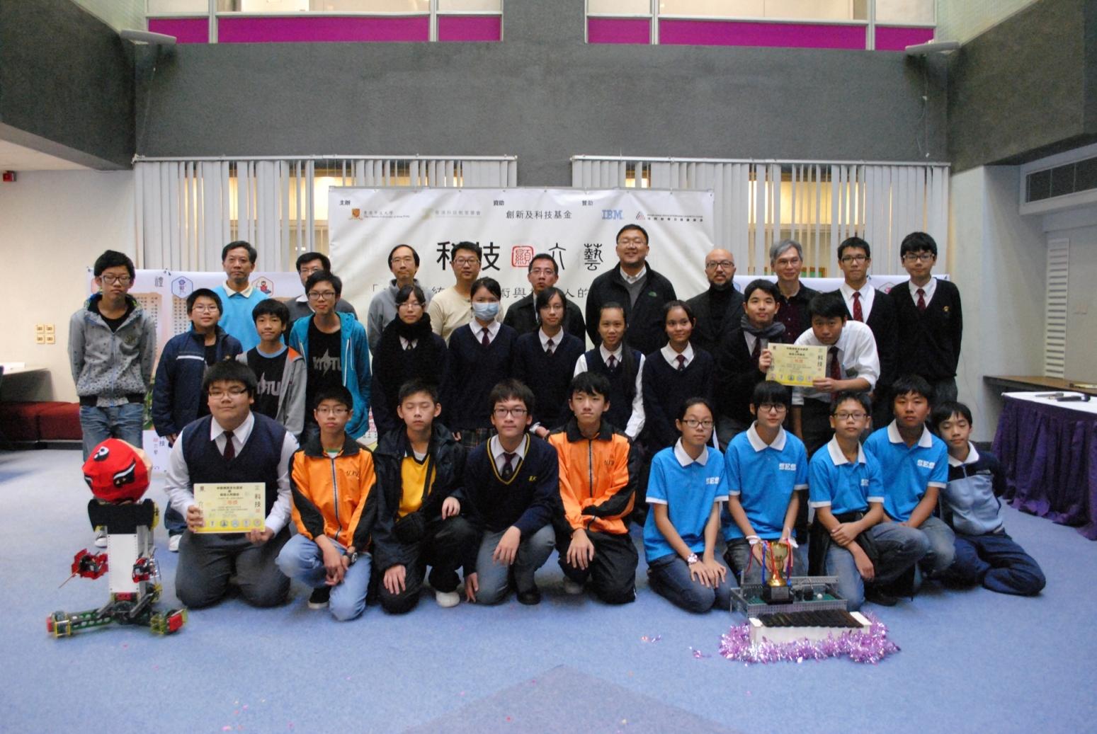 「科技顯六藝」機械人創意比賽「樂」藝組得獎隊伍。