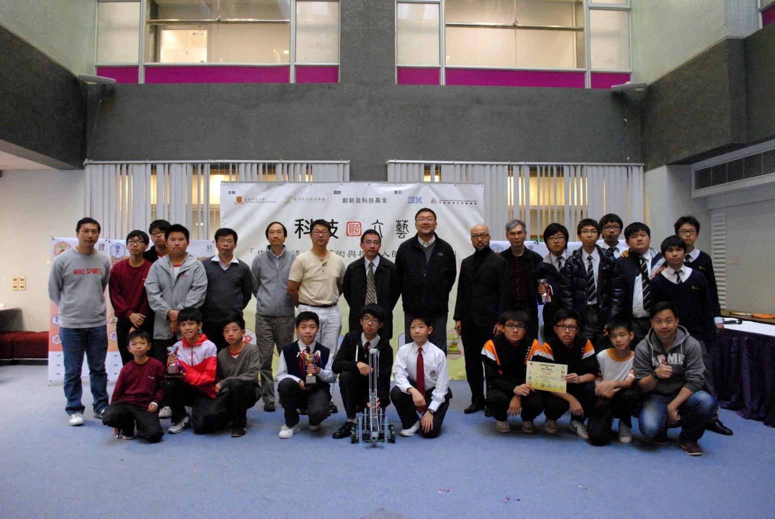 「科技顯六藝」機械人創意比賽「射」藝組得獎隊伍。