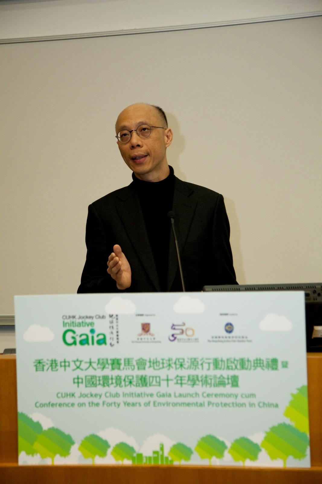 香港特别行政区政府环境局局长黄锦星先生致辞