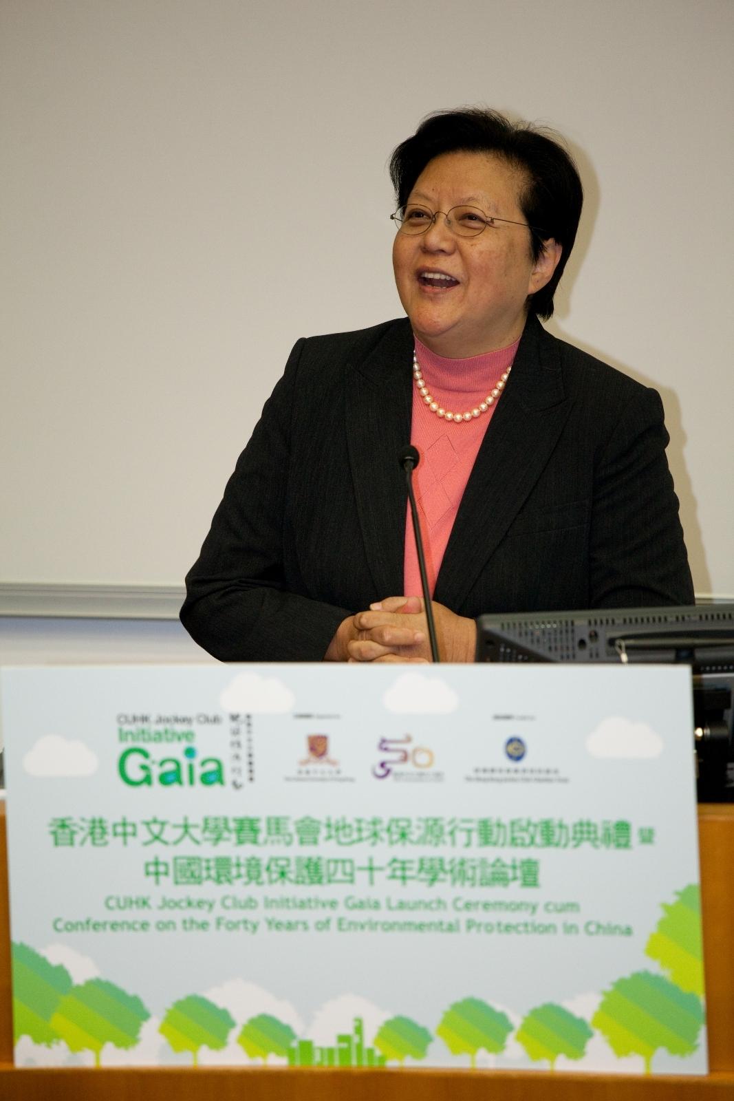 香港赛马会董事范徐丽泰博士致辞