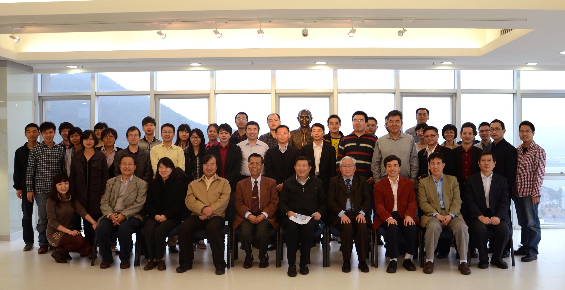 出席「全球變化和區域可持續發展研究」聯合研討會的嘉賓合照