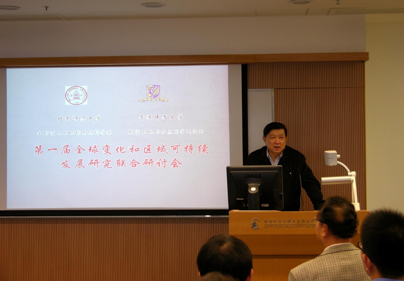 中國科學院徐冠華院士致開幕辭
