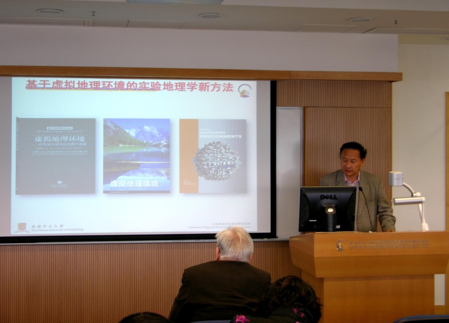 中大太空所所長林琿教授介紹太空所的最新研究成果