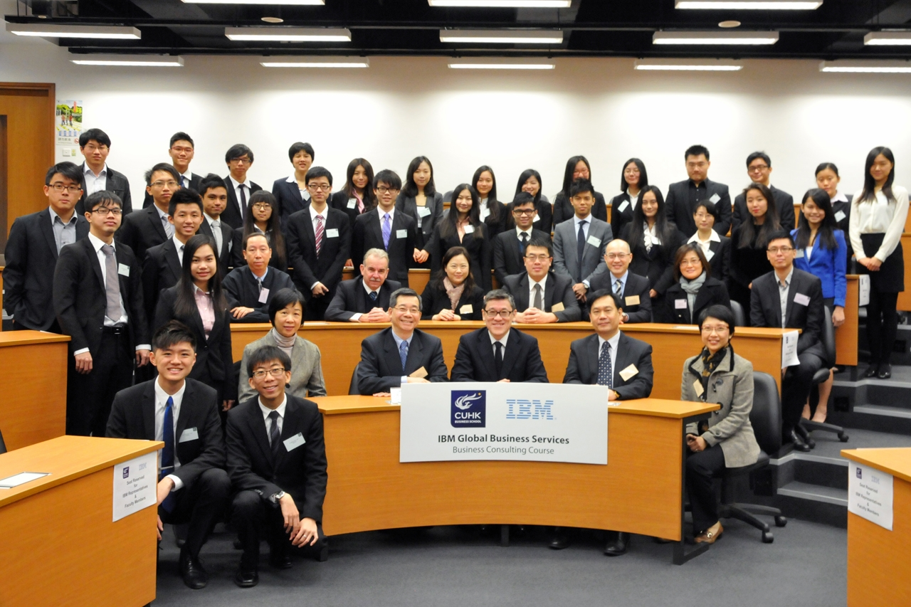 The orientation event of 'IBM Global Business Services - Business Consulting Course'