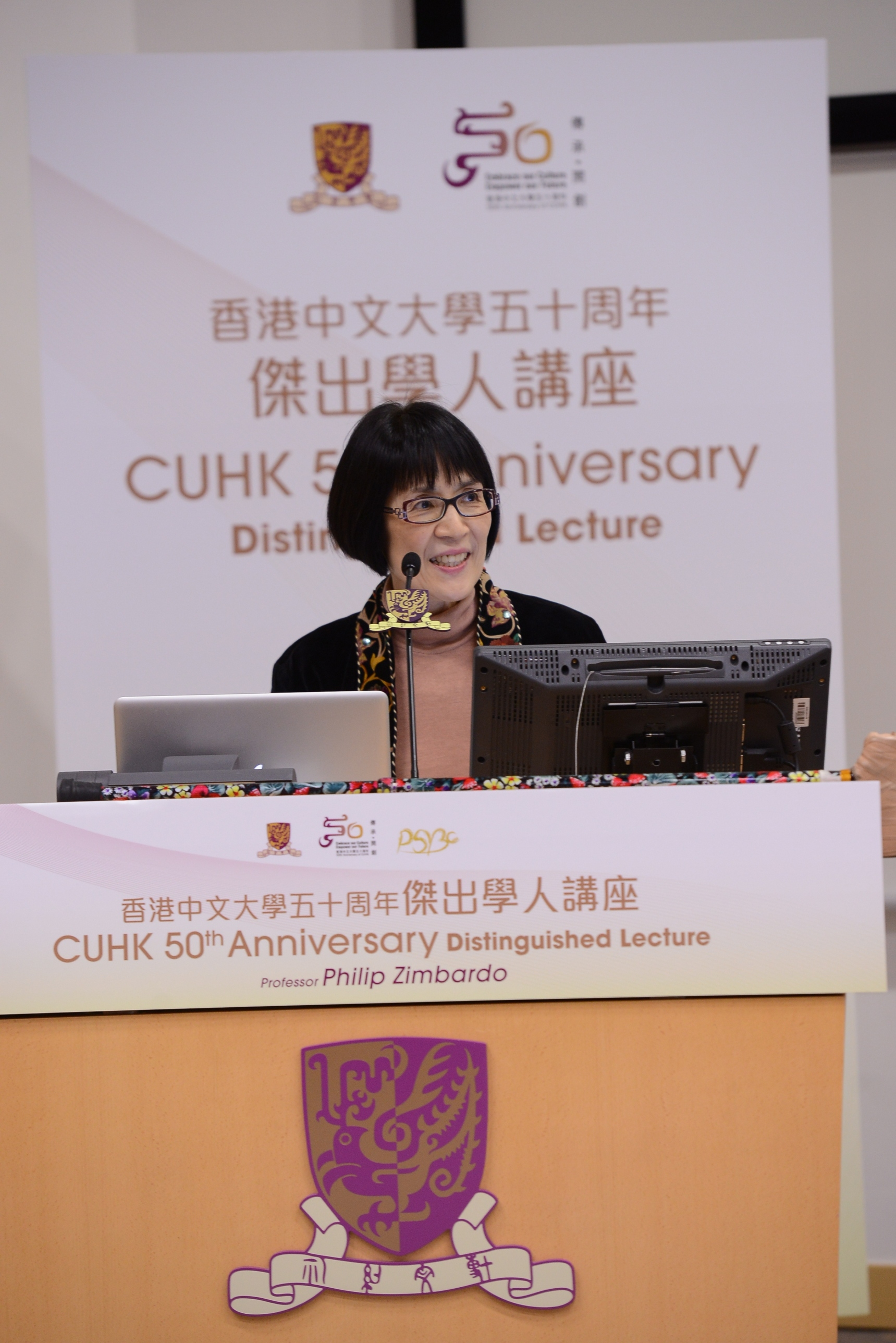 Welcoming address by Prof. Fanny Cheung
