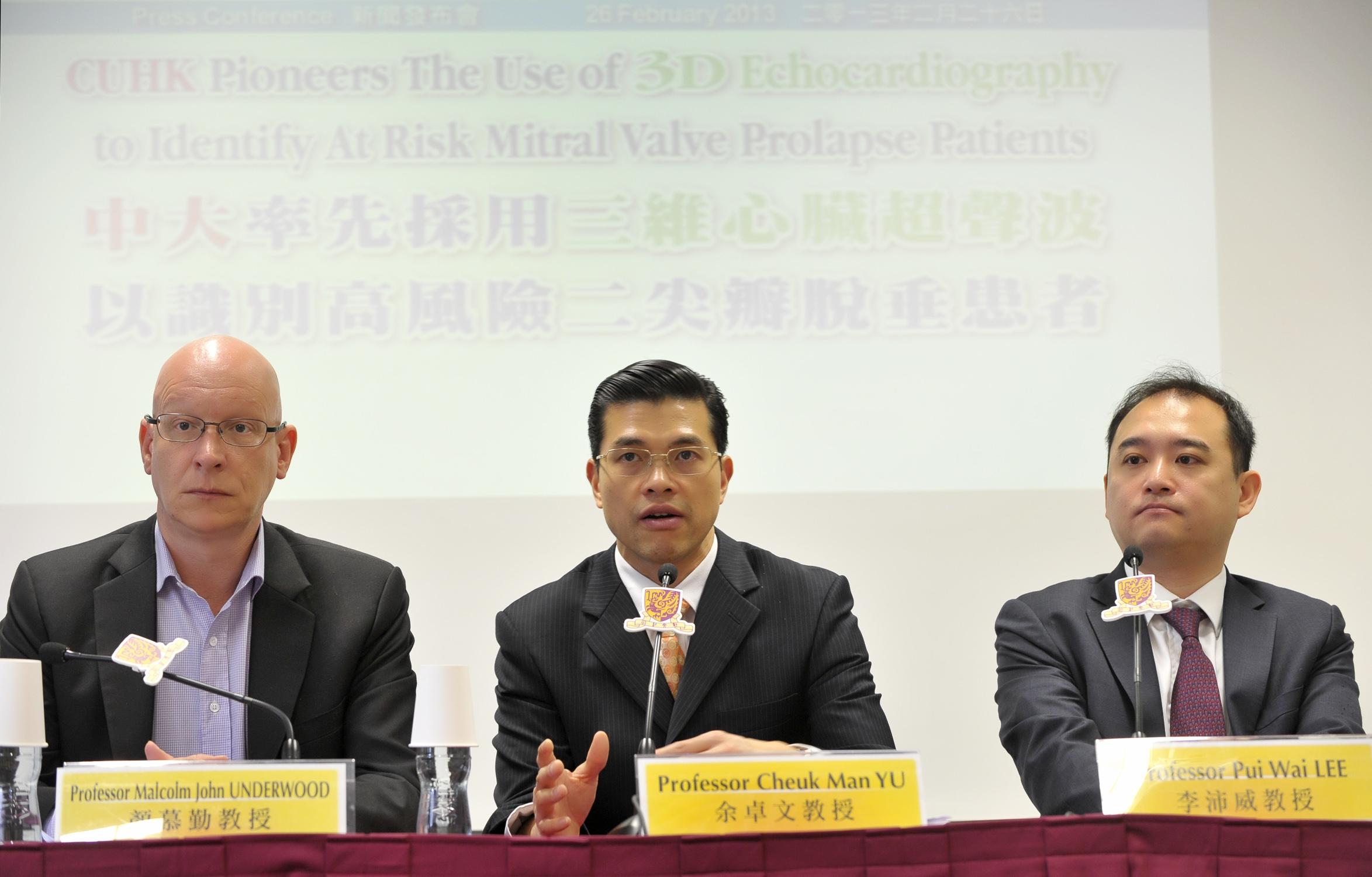(左起) 中大外科學系心胸外科組主管顏慕勤教授、內科及藥物治療學系系主任余卓文教授及心臟科助理教授李沛威教授
