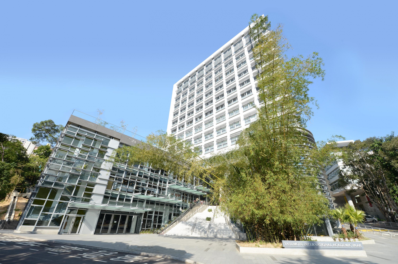 Yasumoto International Academic Park